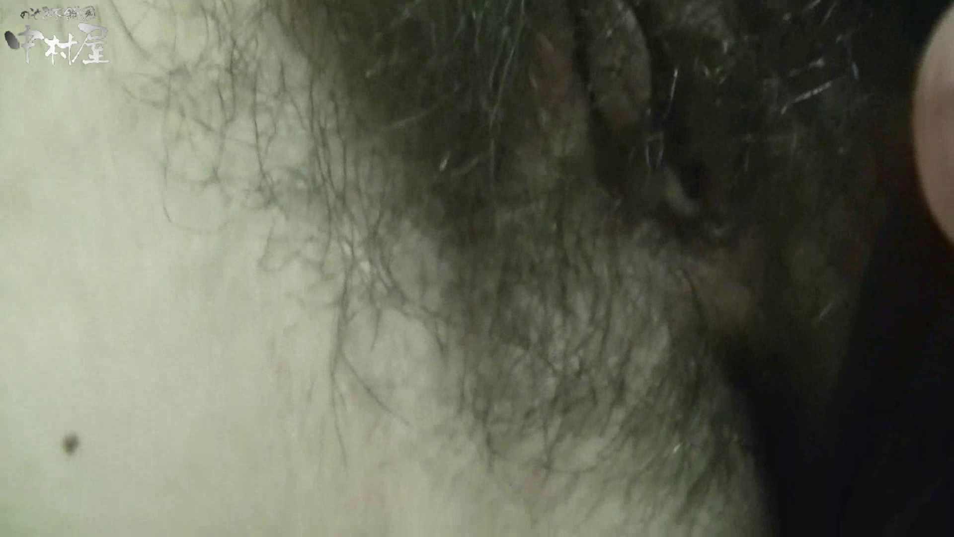 ネムリ姫 vol.19 下半身   ホテル隠し撮り  78pic 8