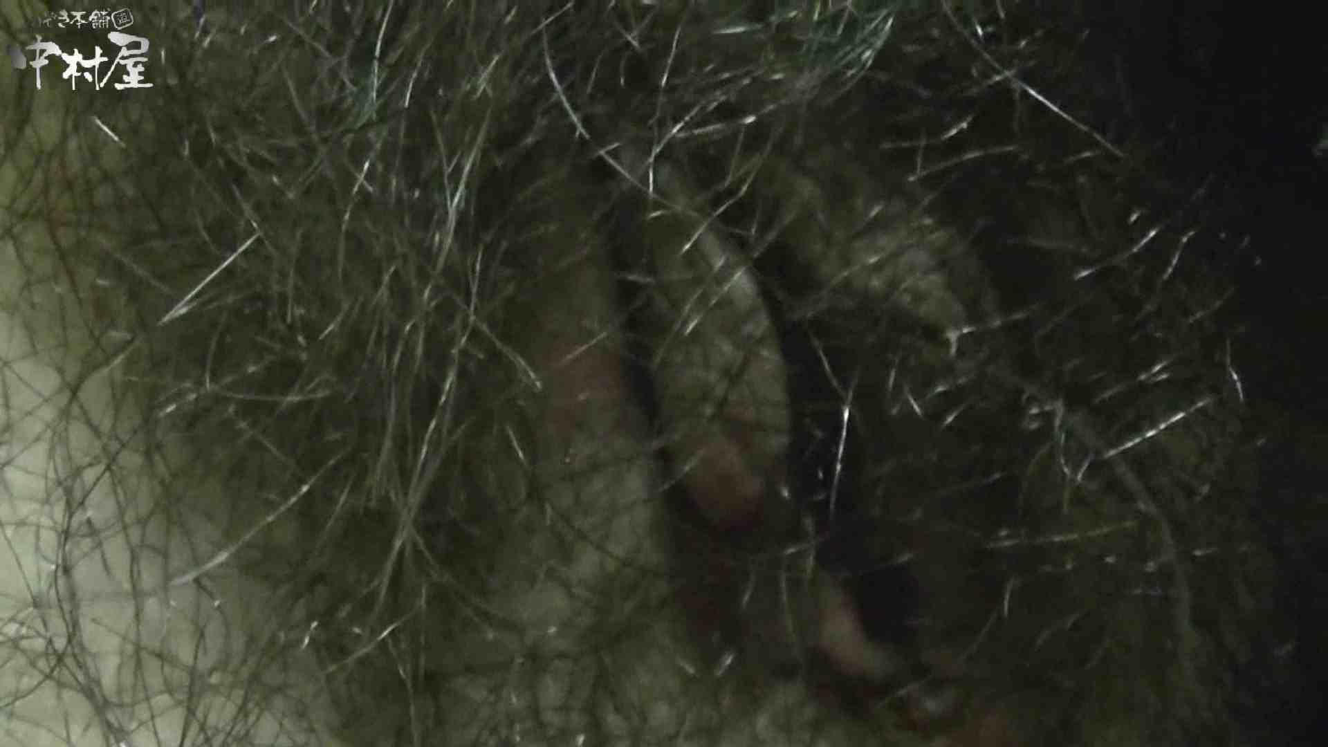 ネムリ姫 vol.19 美しいOLの裸体 オメコ無修正動画無料 78pic 9