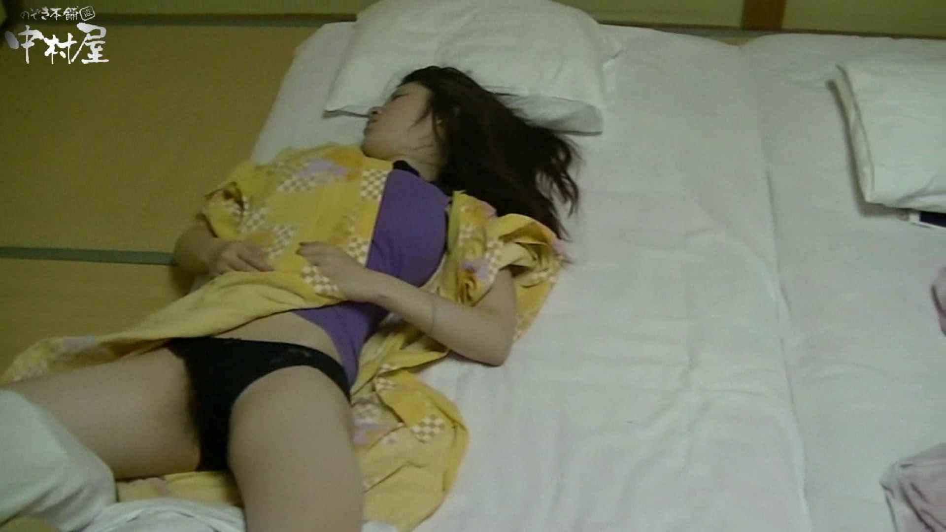 ネムリ姫 vol.19 その他 おめこ無修正画像 78pic 27