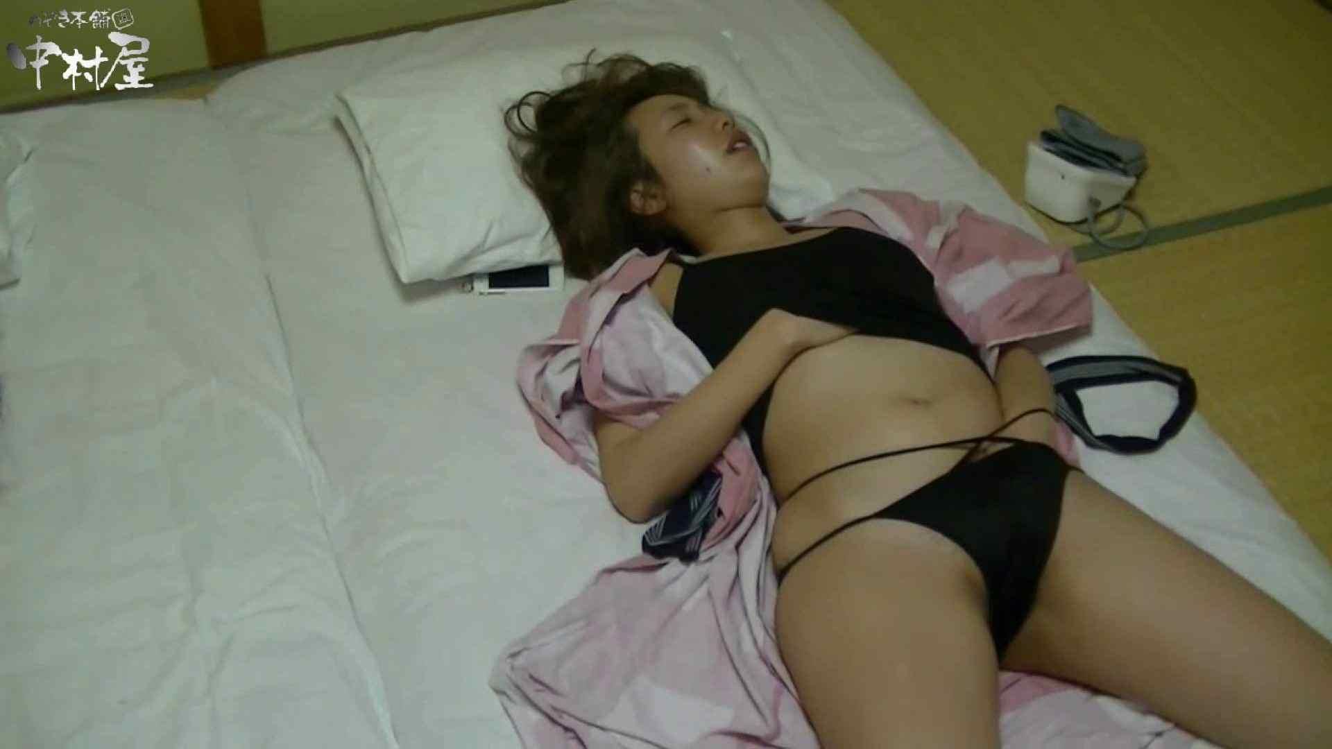 ネムリ姫 vol.19 美しいOLの裸体 オメコ無修正動画無料 78pic 30