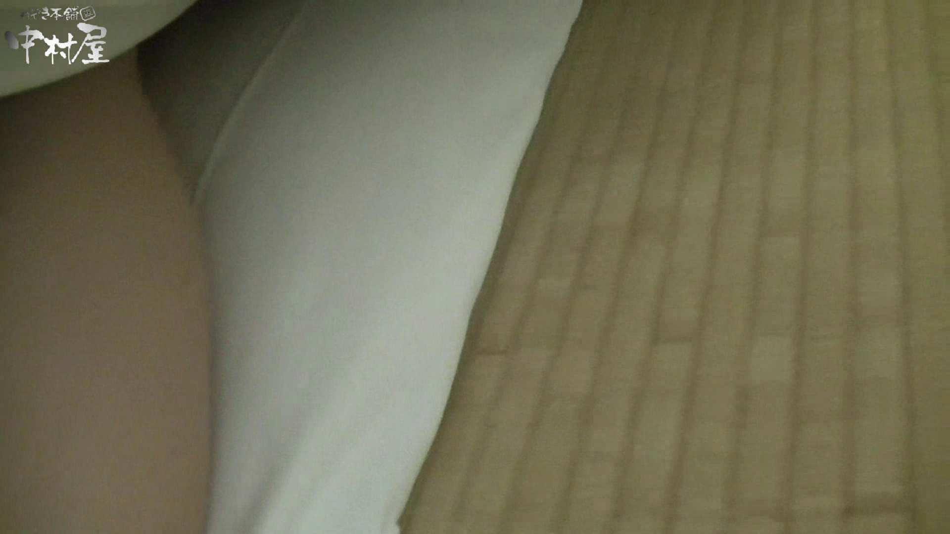 ネムリ姫 vol.19 下半身   ホテル隠し撮り  78pic 36