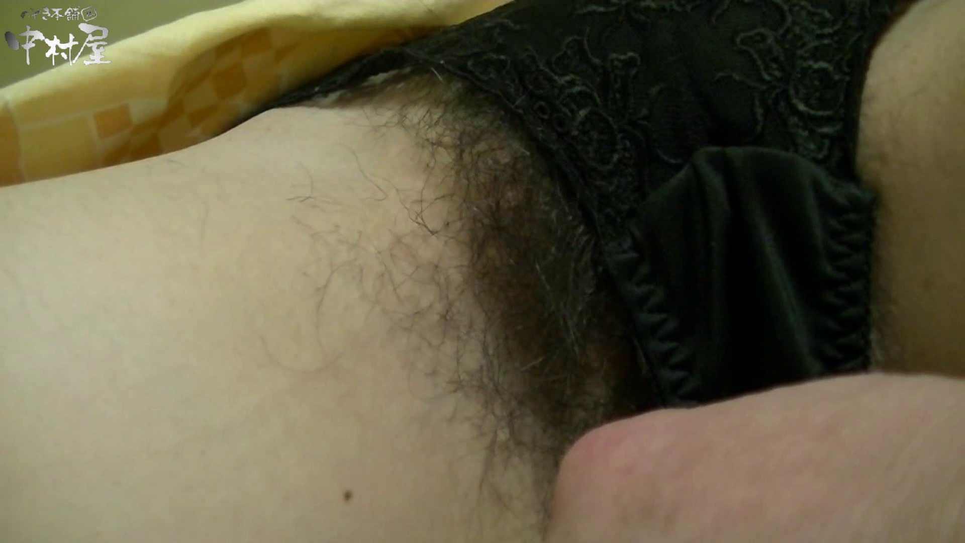 ネムリ姫 vol.19 トイレ突入 アダルト動画キャプチャ 78pic 73
