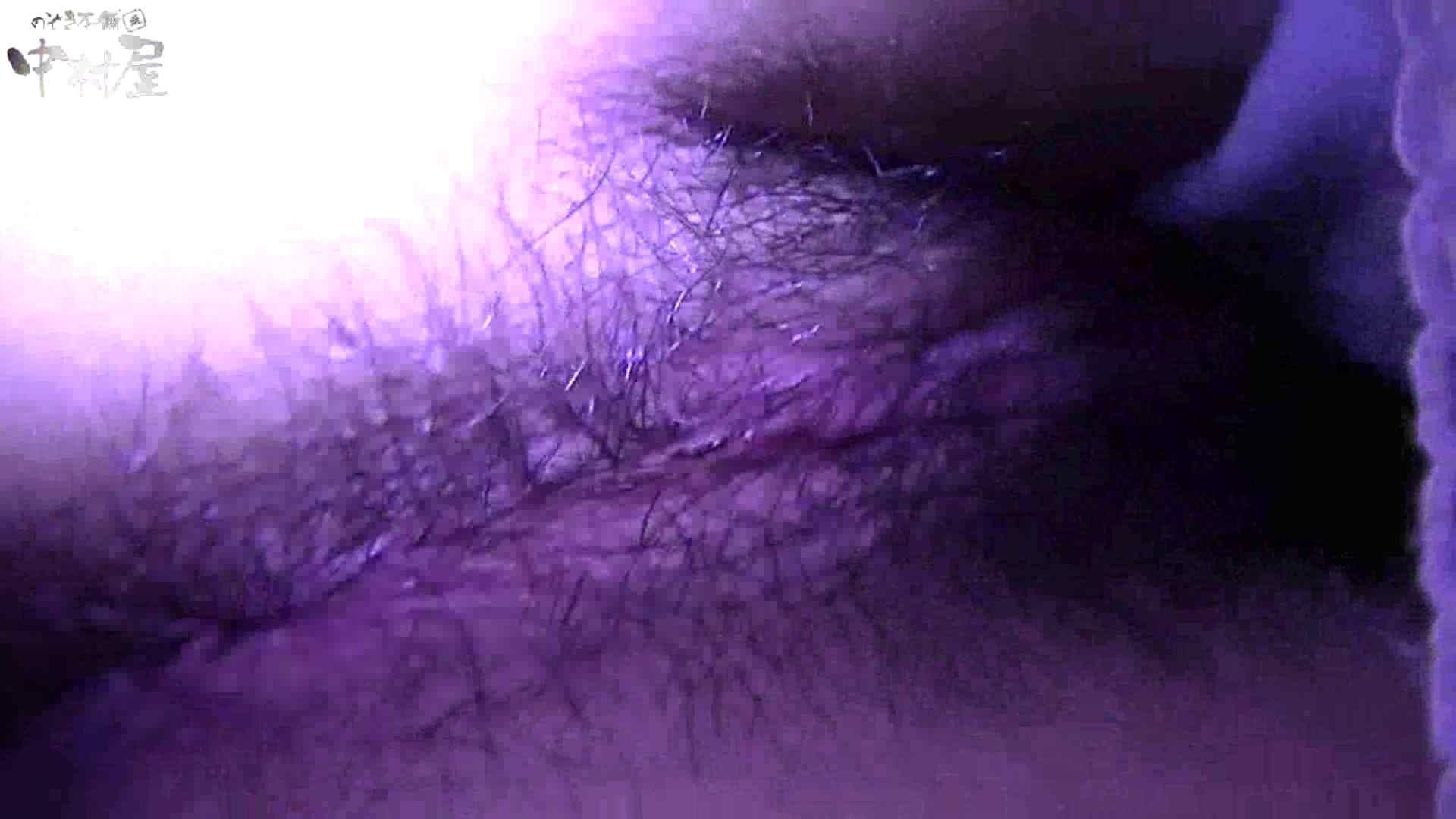 ネムリ姫 vol.21 美しいOLの裸体 すけべAV動画紹介 104pic 93