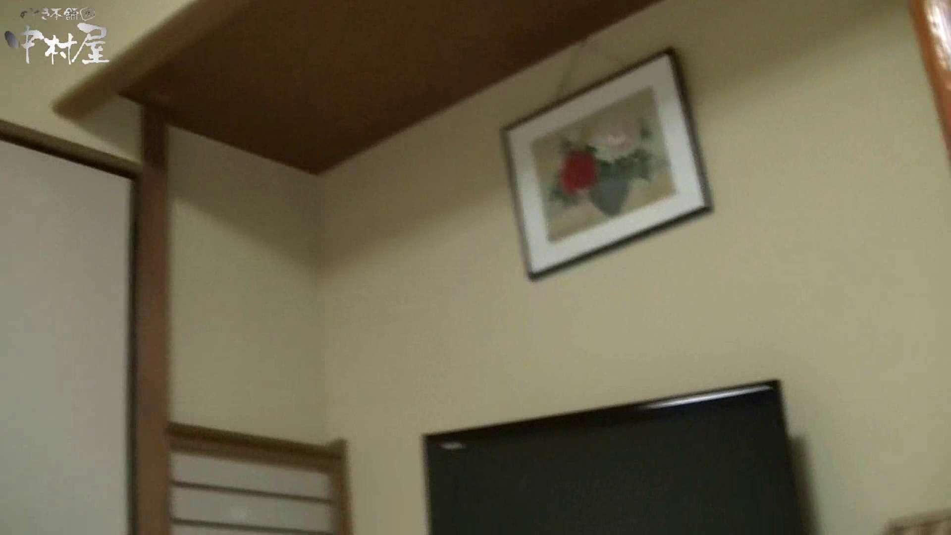 ネムリ姫 vol.23 車 覗きおまんこ画像 80pic 74