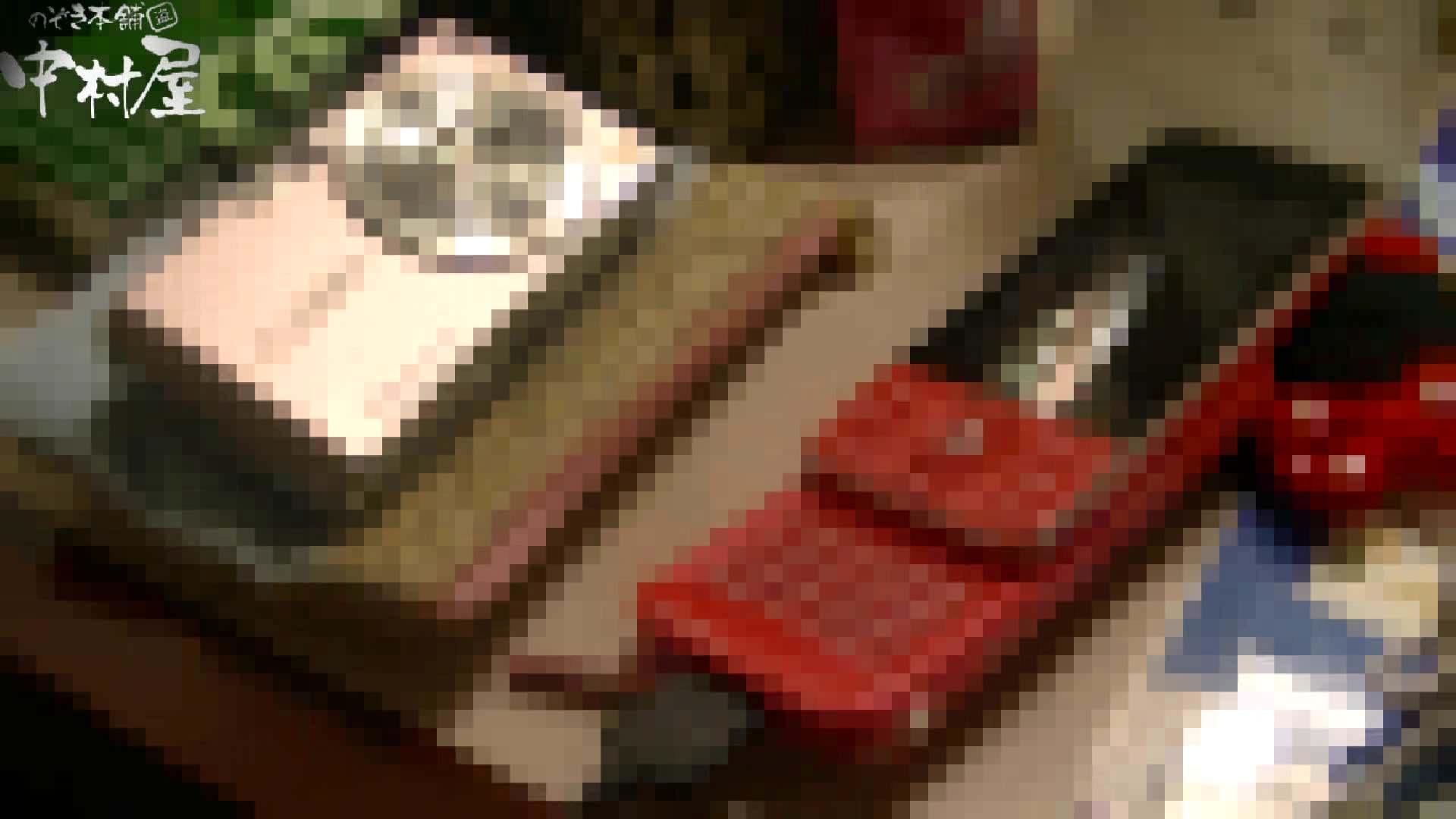 ネムリ姫 vol.26 ホテル隠し撮り AV無料動画キャプチャ 93pic 22