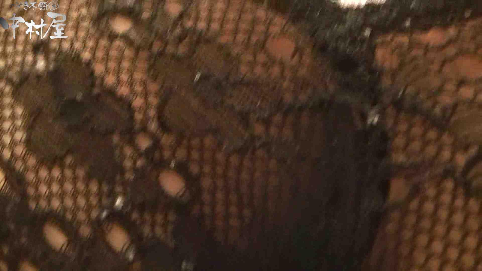 ネムリ姫 vol.27 前編 ホテル隠し撮り | 美しいOLの裸体  83pic 43