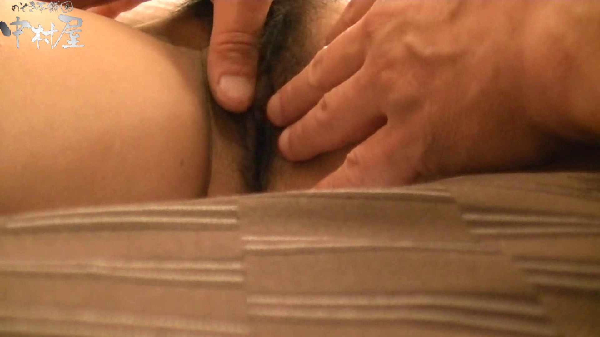 ネムリ姫 vol.27 後編 美しいOLの裸体   イタズラ  102pic 92