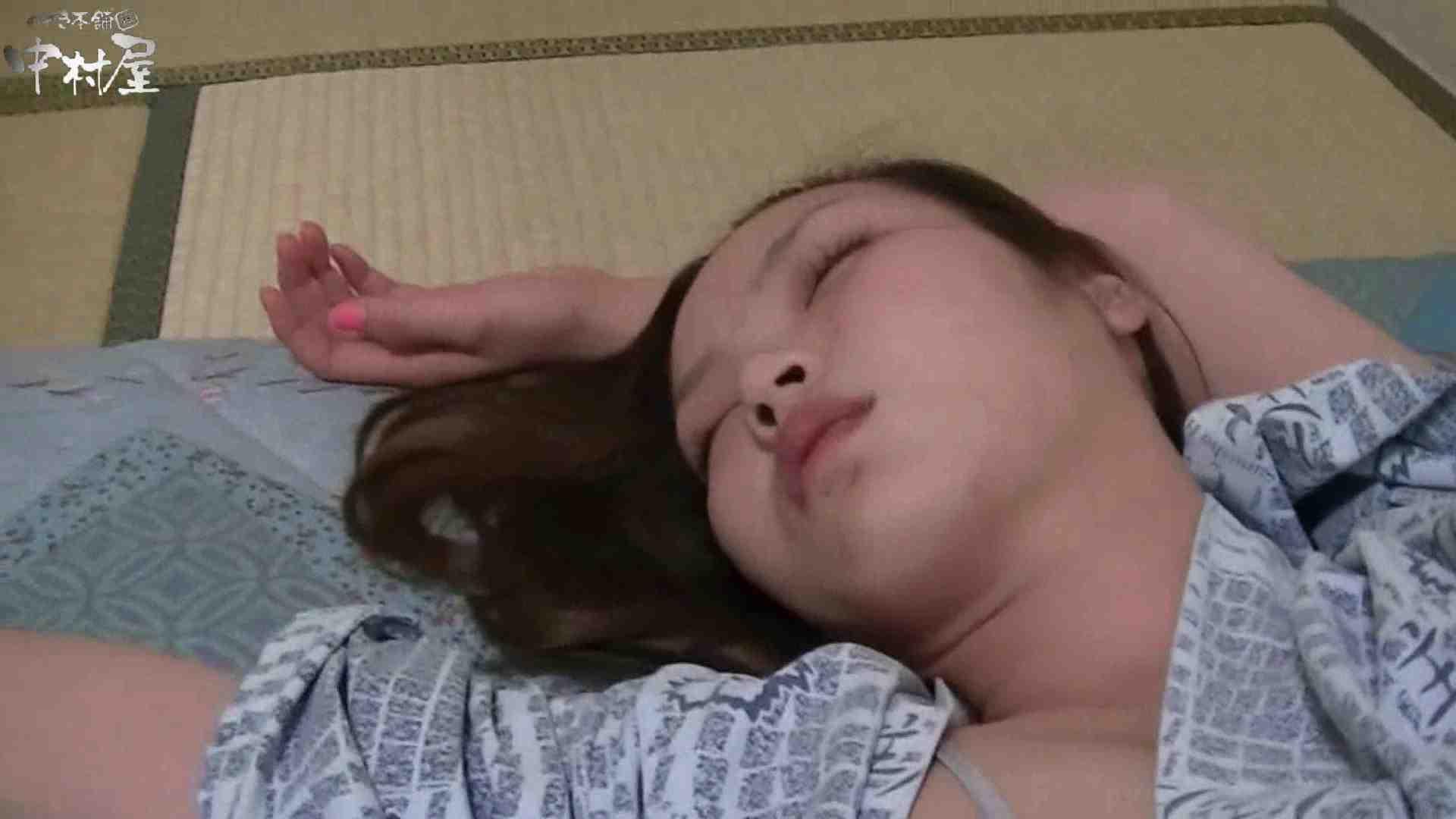 ネムリ姫 vol.28 美しいOLの裸体 おめこ無修正動画無料 95pic 26