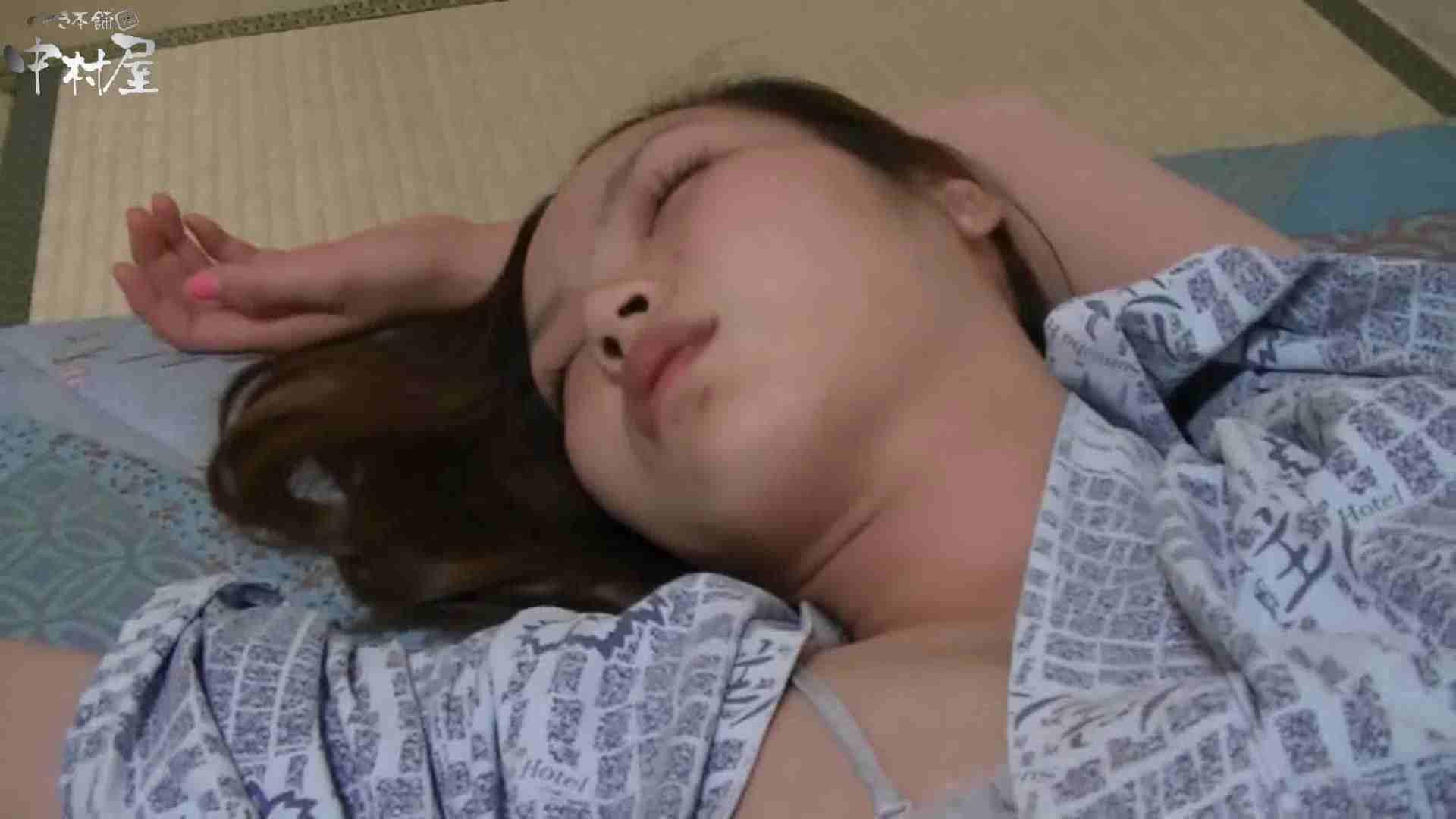ネムリ姫 vol.28 乳首 セックス無修正動画無料 95pic 27
