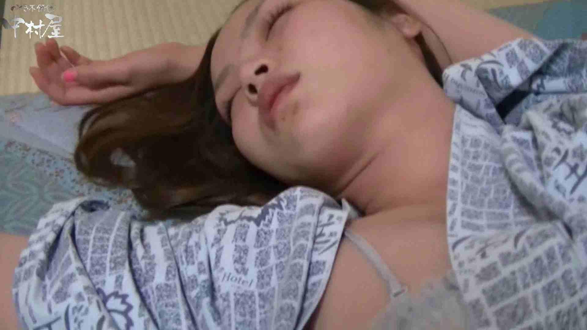 ネムリ姫 vol.28 イタズラ スケベ動画紹介 95pic 28