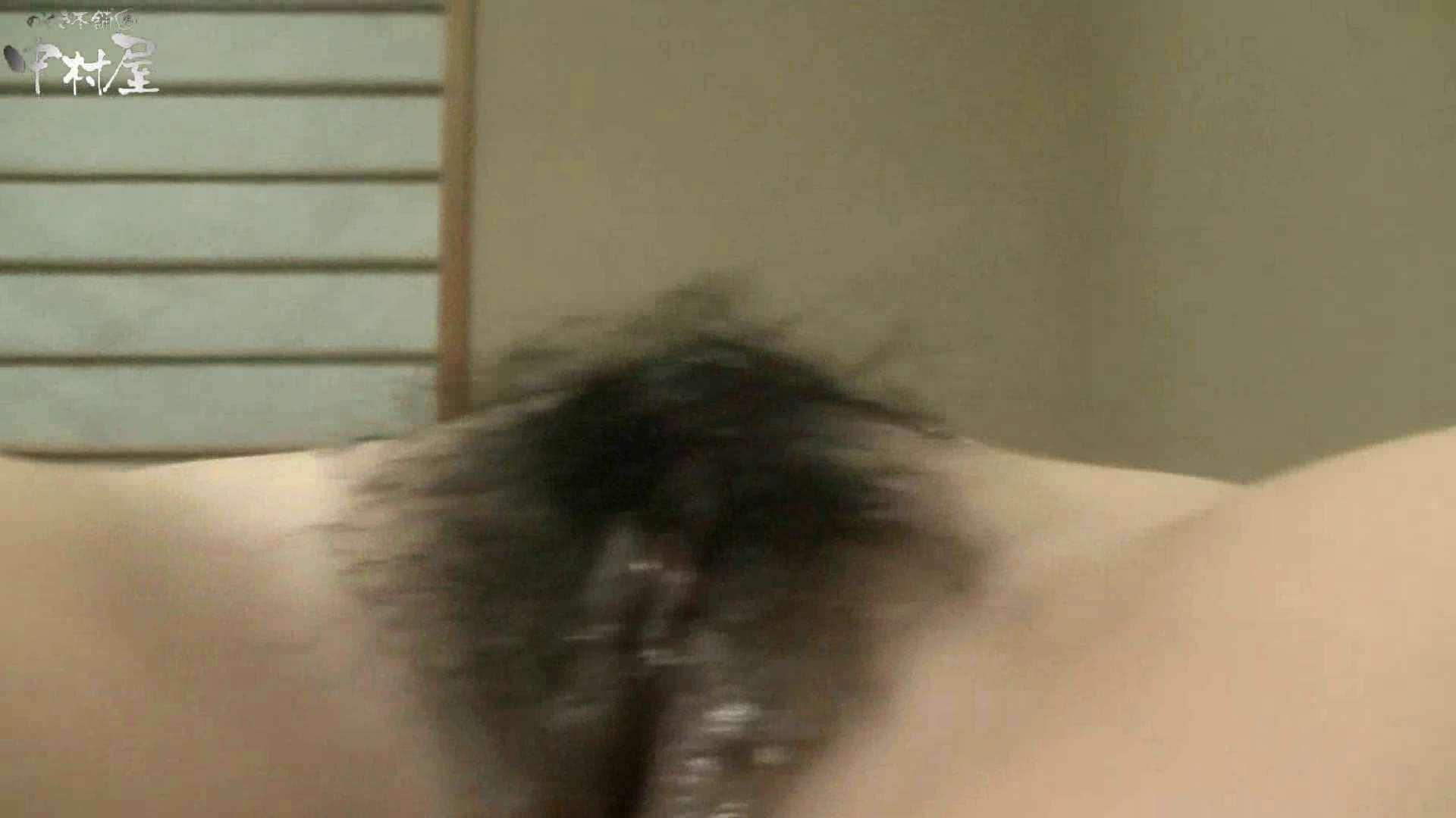 ネムリ姫 vol.32 イタズラ  93pic 88