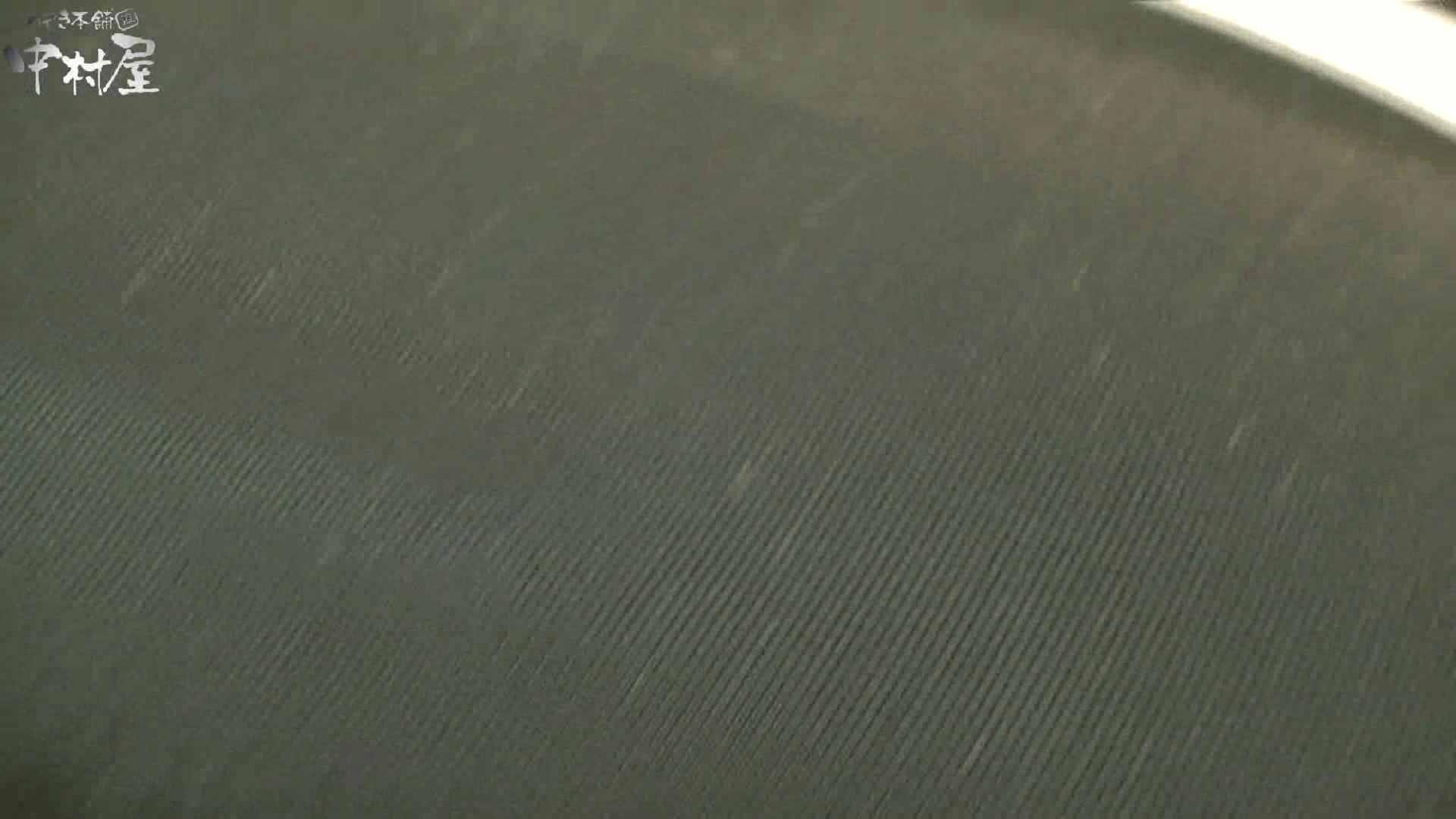 ネムリ姫 vol.35 イタズラ | 美しいOLの裸体  96pic 57