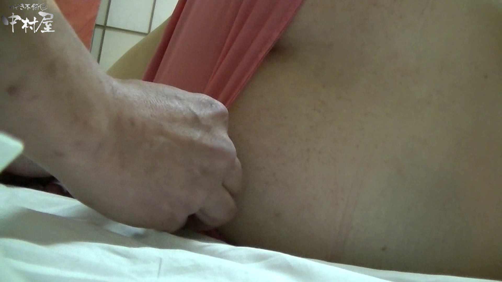 ネムリ姫 vol.37 むっちり   美しいOLの裸体  78pic 11