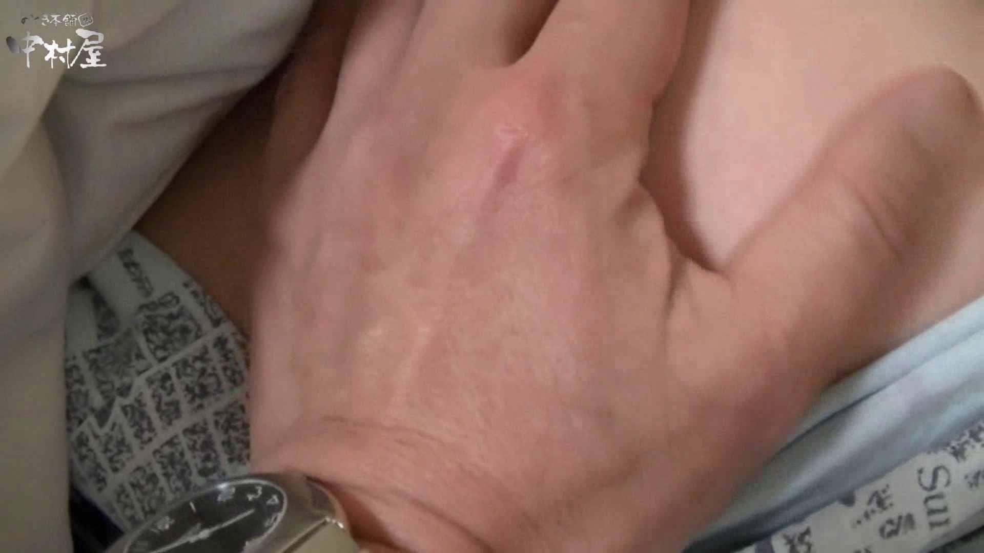 ネムリ姫 vol.40 前編 鬼畜 盗み撮り動画キャプチャ 95pic 35