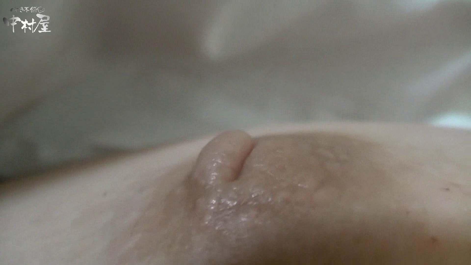 ネムリ姫 vol.40 前編 現役ギャル セックス画像 95pic 39