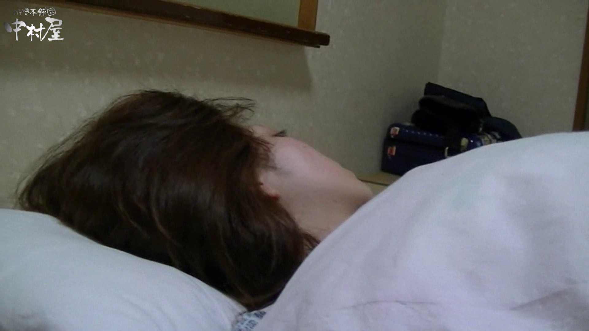 ネムリ姫 vol.40 前編 おっぱい 濡れ場動画紹介 95pic 41