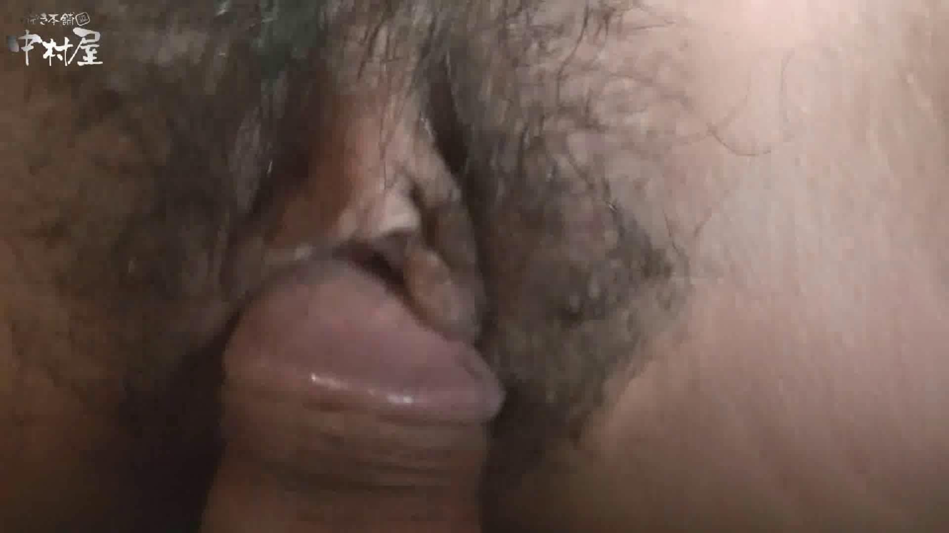 ネムリ姫 vol.40 後編 乳首 セックス無修正動画無料 69pic 13