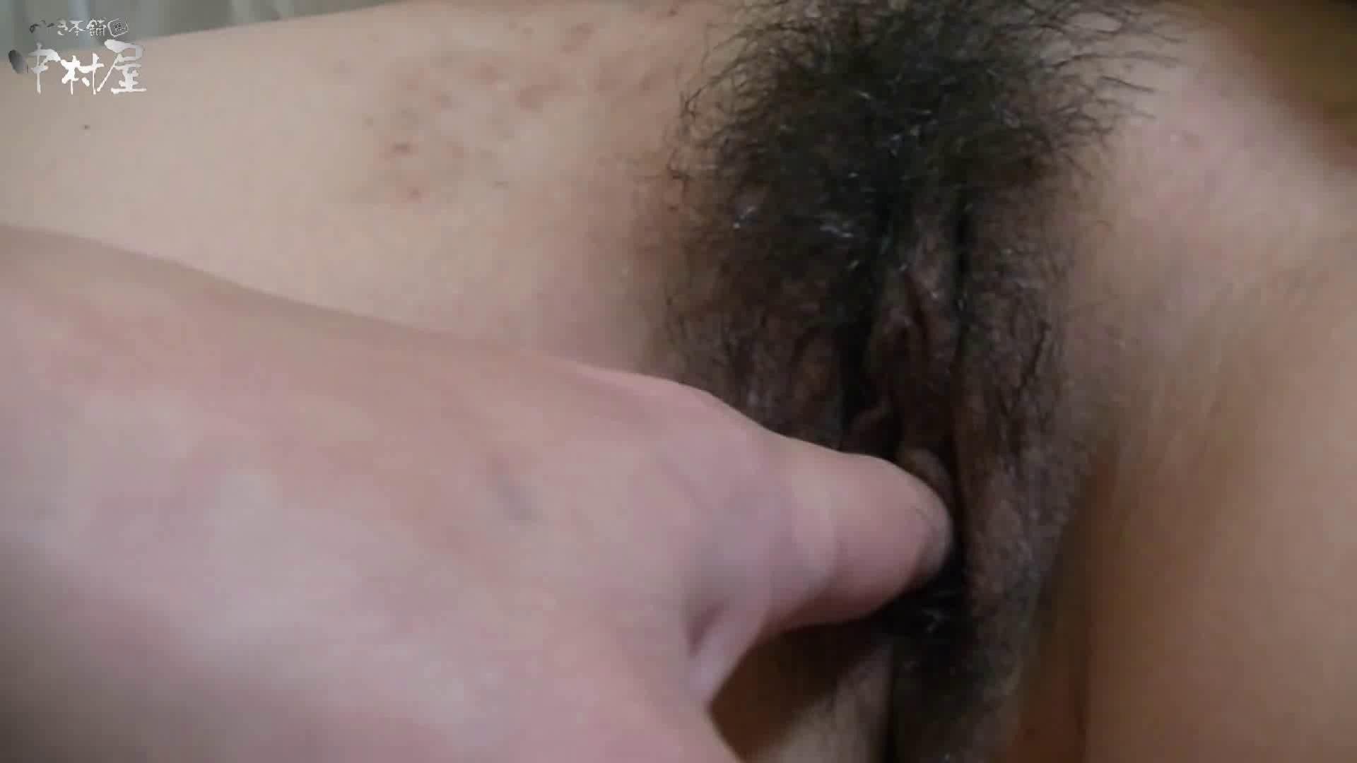 ネムリ姫 vol.40 後編 乳首 セックス無修正動画無料 69pic 58