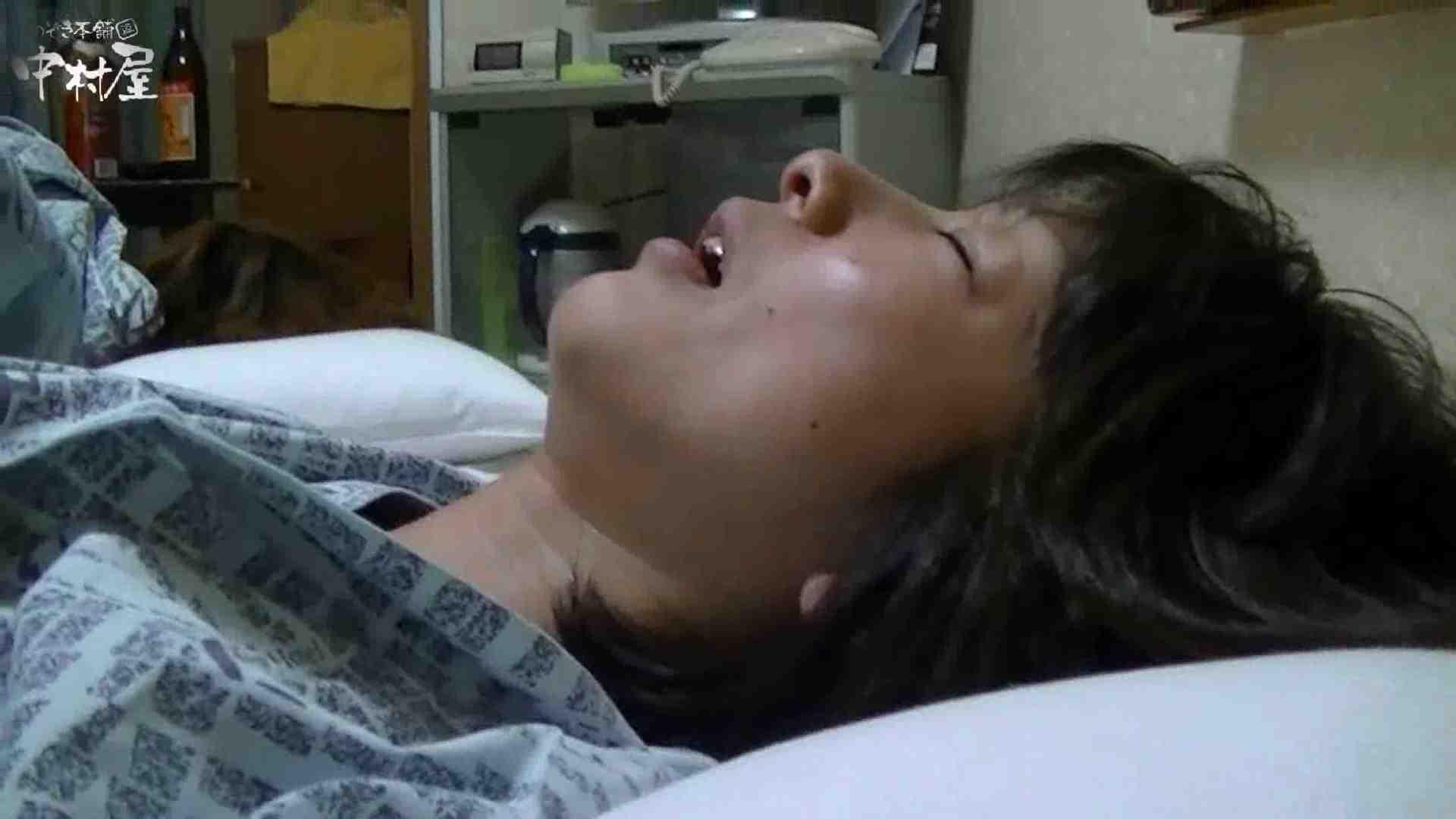 ネムリ姫 vol.42 前編 おっぱい ワレメ動画紹介 95pic 53