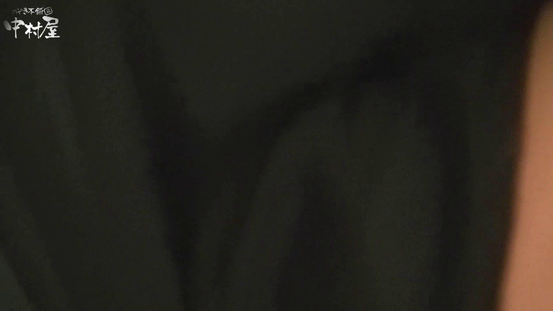 ネムリ姫 vol.42 前編 美しいOLの裸体 おめこ無修正動画無料 95pic 93