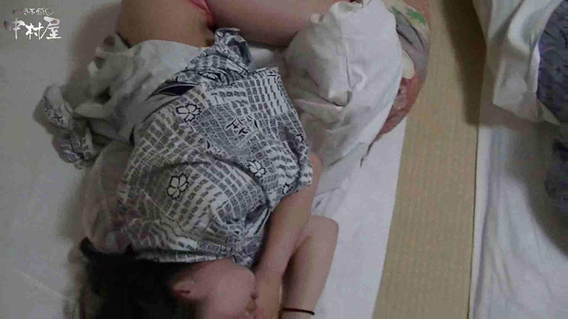 ネムリ姫 vol.42 前編 おっぱい ワレメ動画紹介 95pic 95