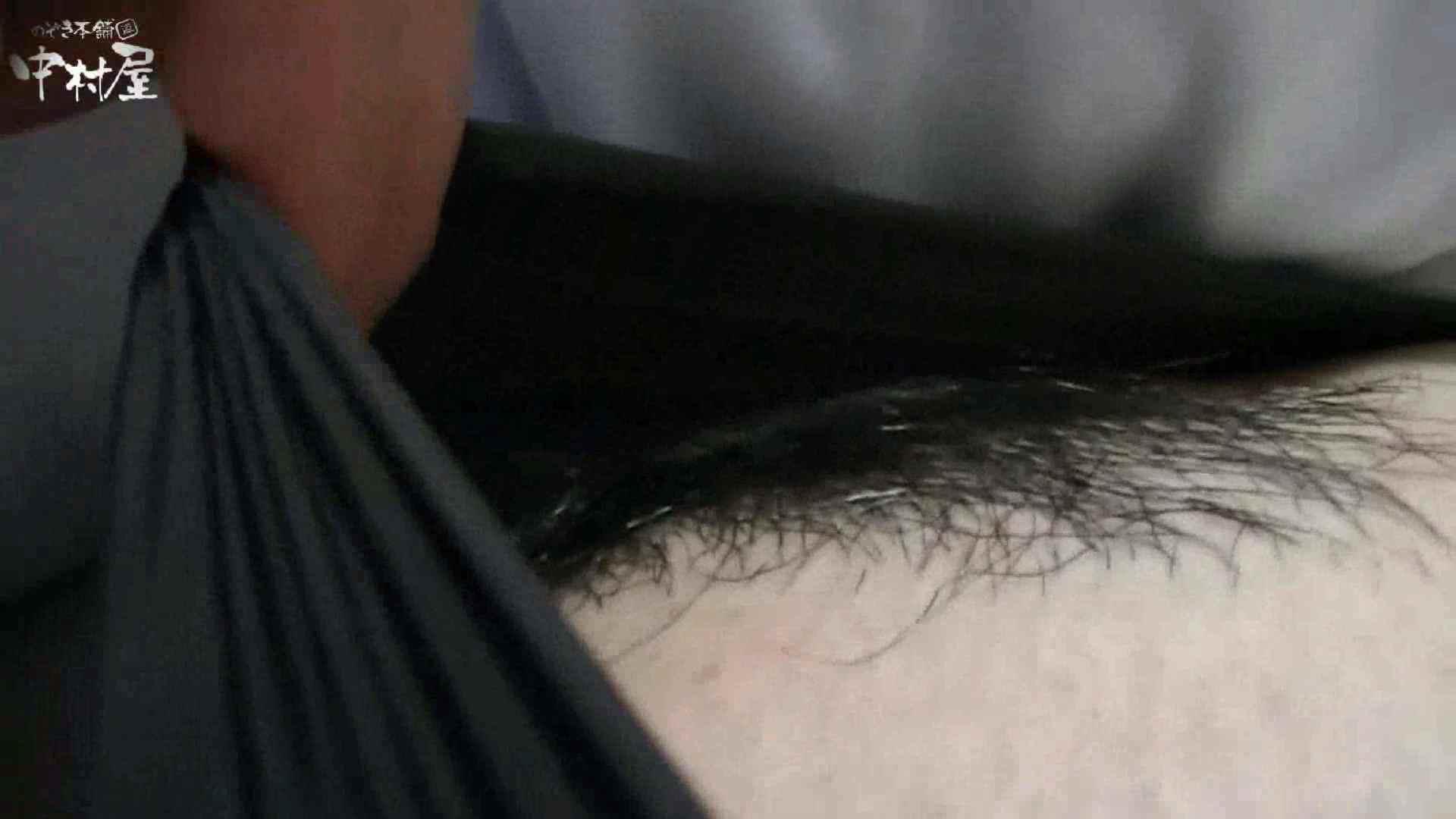 ネムリ姫 vol.44 前編 美しいOLの裸体   ナプキン  82pic 41