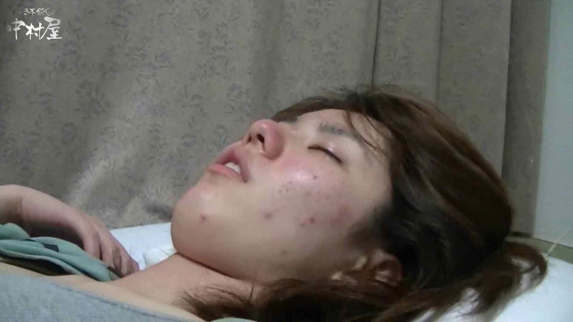 ネムリ姫 vol.44 前編 浴衣 SEX無修正画像 82pic 44