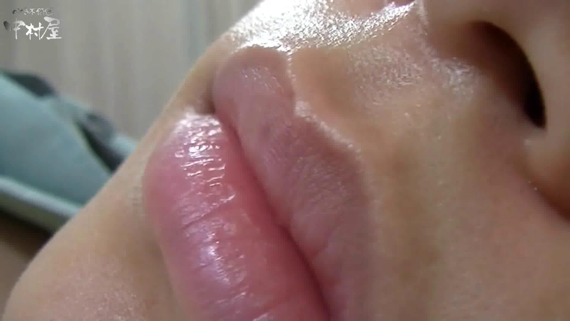 ネムリ姫 vol.44 前編 美しいOLの裸体   ナプキン  82pic 76