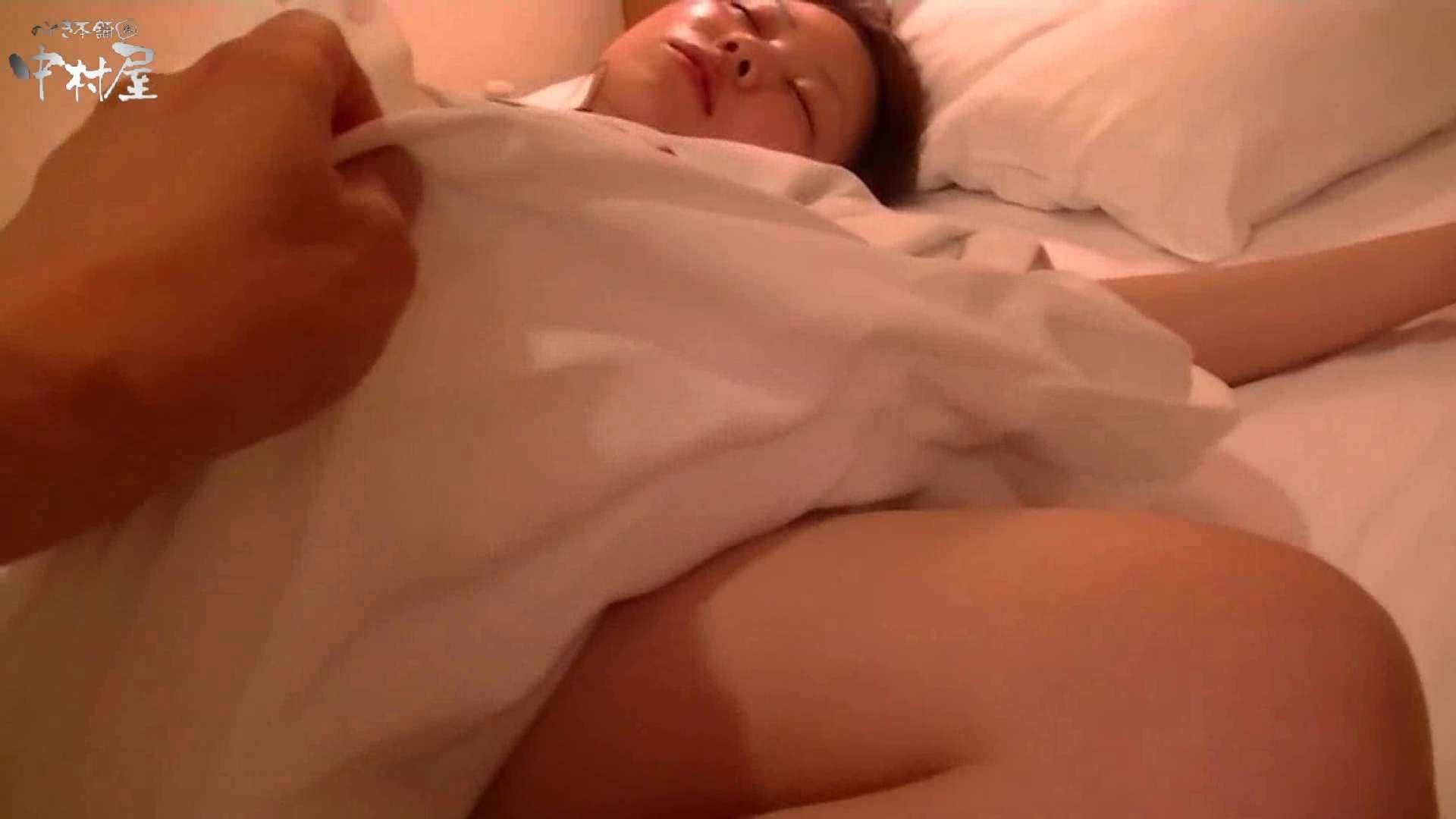 ネムリ姫 vol.46 前編 鬼畜 セックス画像 93pic 29