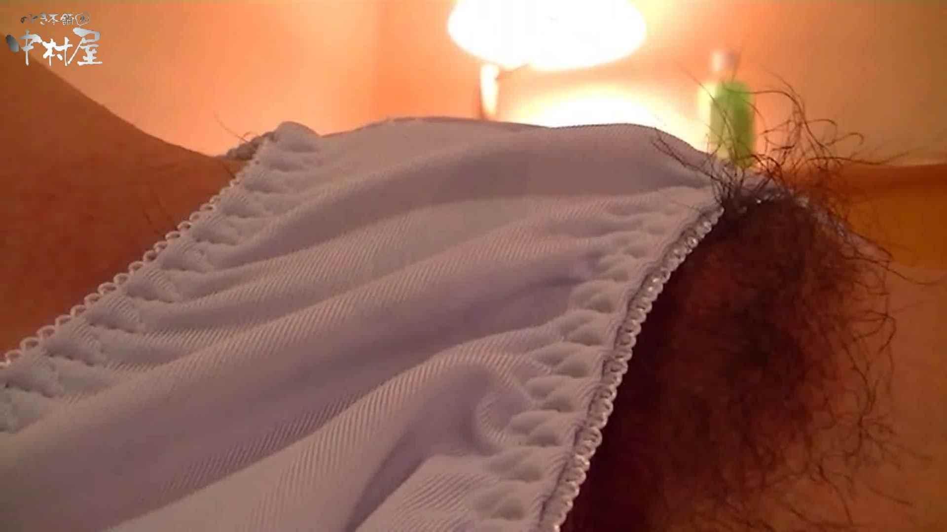 ネムリ姫 vol.46 前編 美しいOLの裸体 エロ無料画像 93pic 74