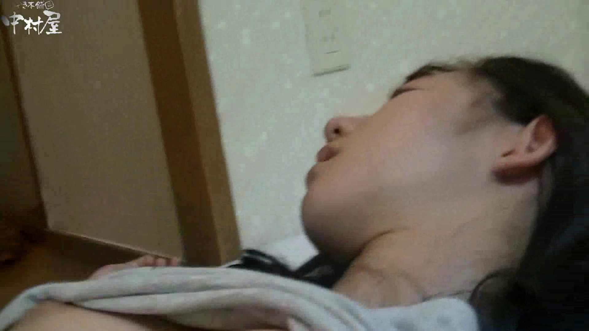 ネムリ姫 vol.56 前編 美しいOLの裸体 エロ無料画像 92pic 14