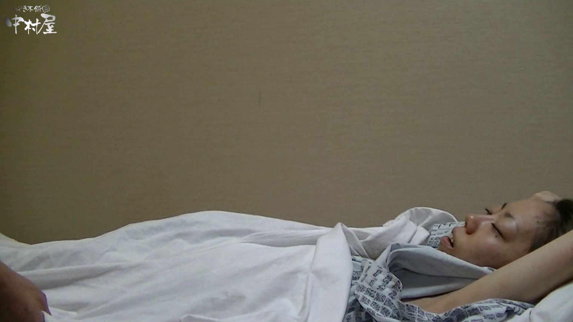 ネムリ姫 vol.58 其の一 美しいOLの裸体 ワレメ無修正動画無料 102pic 50