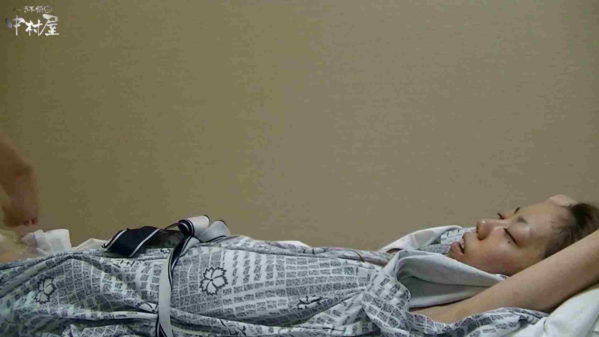 ネムリ姫 vol.58 其の一 美しいOLの裸体 ワレメ無修正動画無料 102pic 58