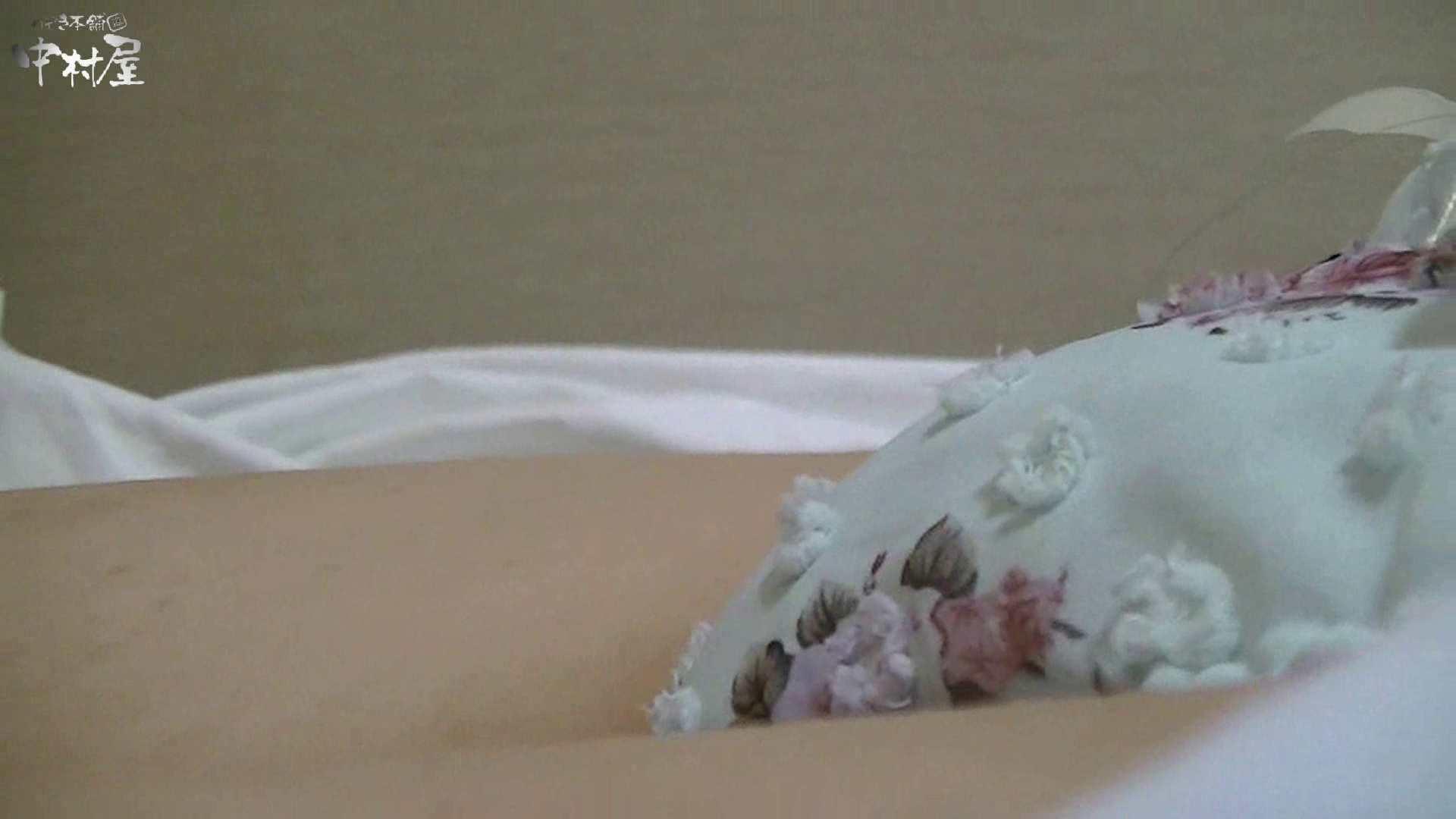 ネムリ姫 vol.58 其の一 乳首 AV無料 102pic 76