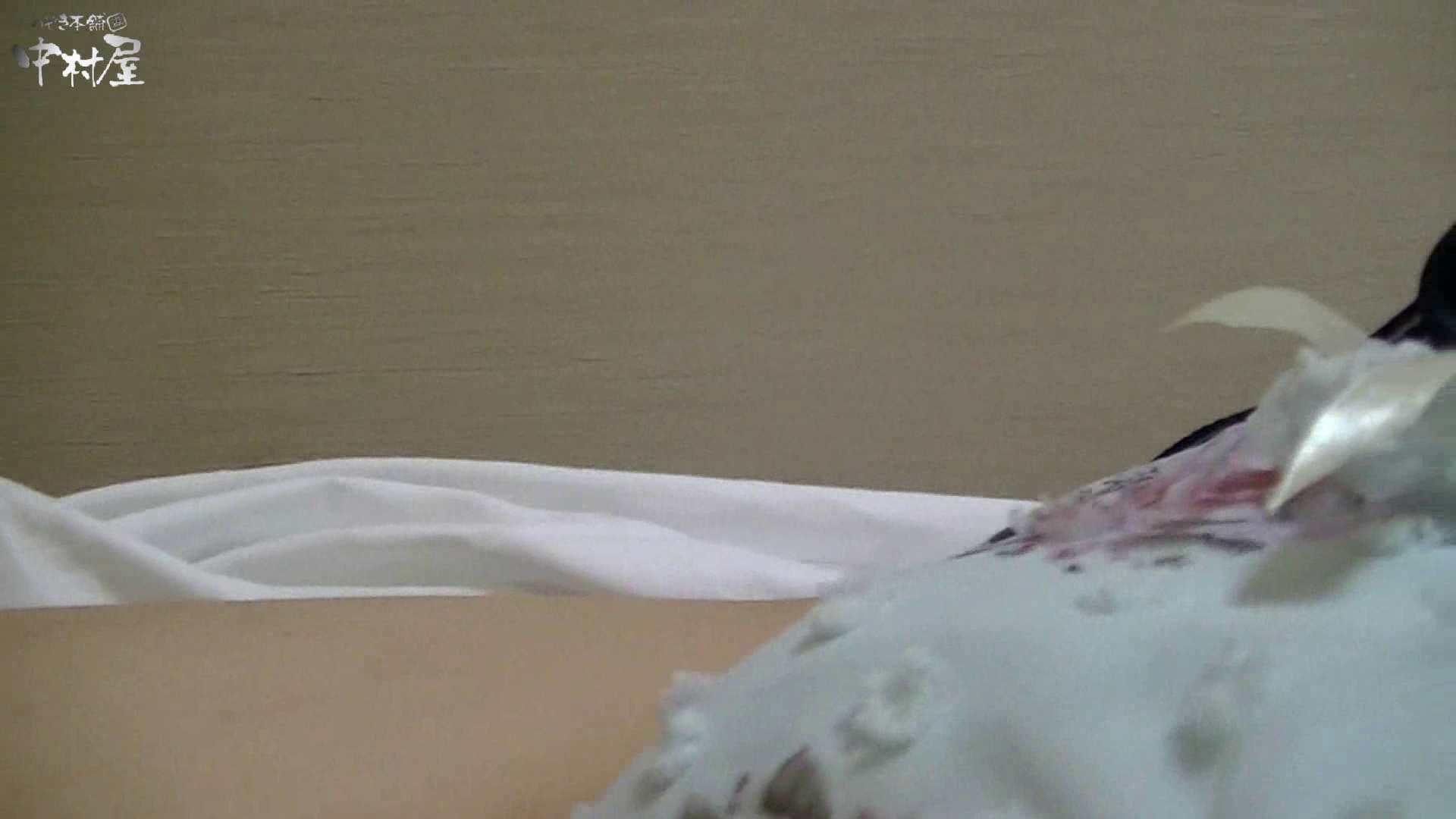 ネムリ姫 vol.58 其の一 下着 SEX無修正画像 102pic 77