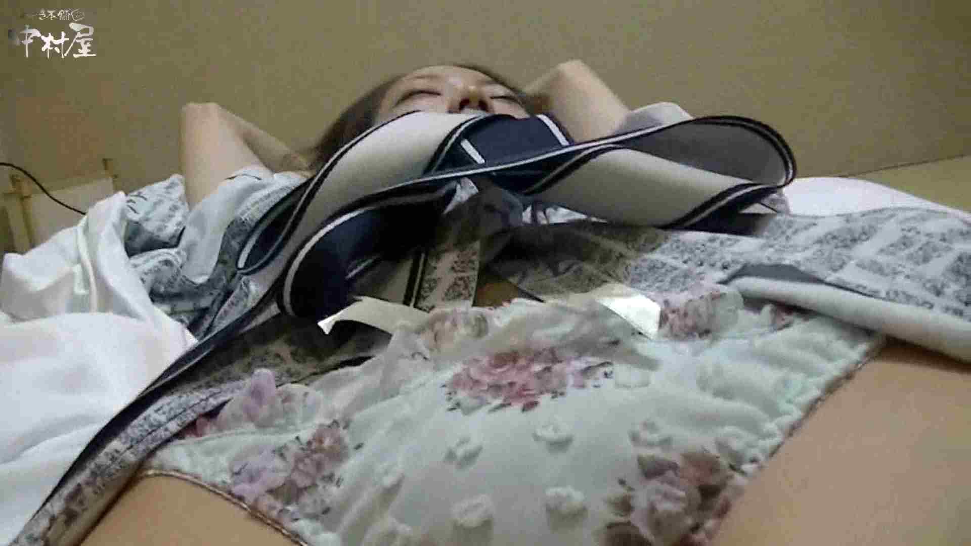 ネムリ姫 vol.58 其の一 下着 SEX無修正画像 102pic 85