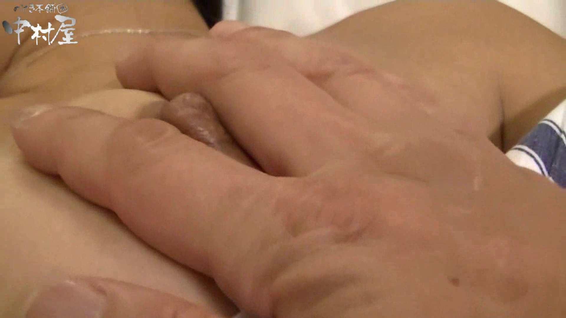 ネムリ姫 vol.64 後編 美しいOLの裸体 エロ無料画像 84pic 83