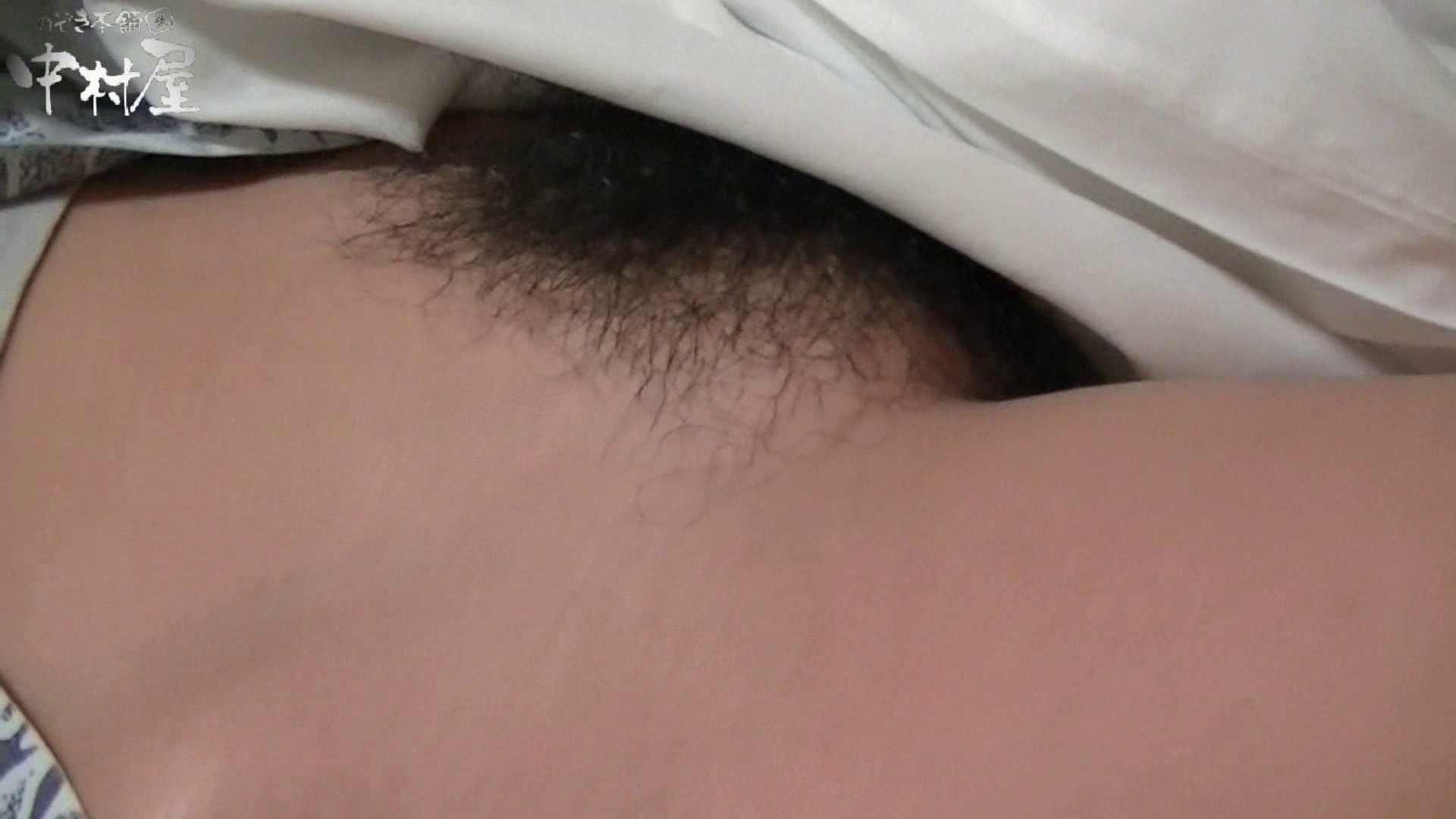ネムリ姫 vol.66 後編 美しいOLの裸体 セックス画像 98pic 2