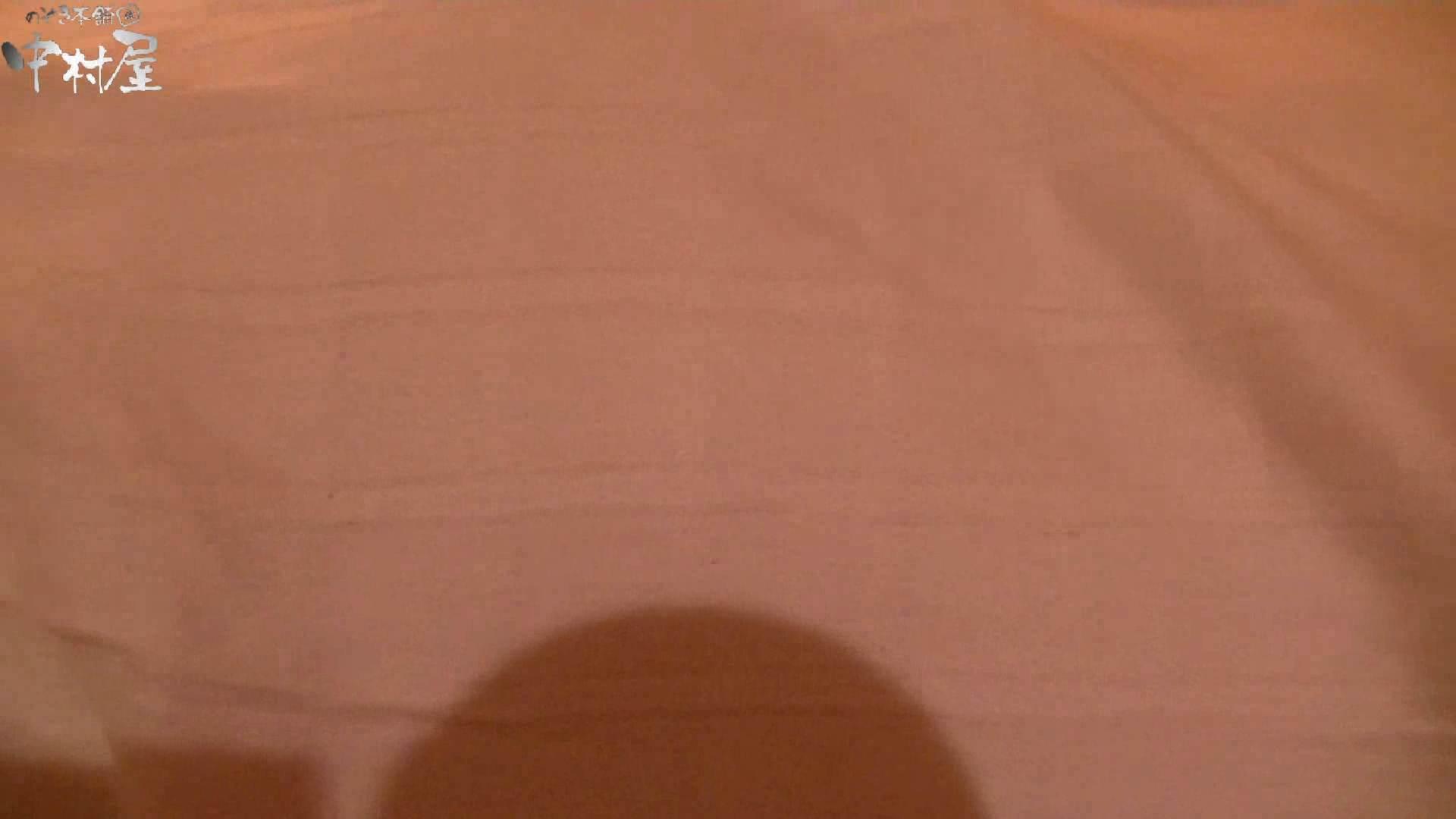 ネムリ姫 vol.70 浴衣 | 下半身  82pic 19