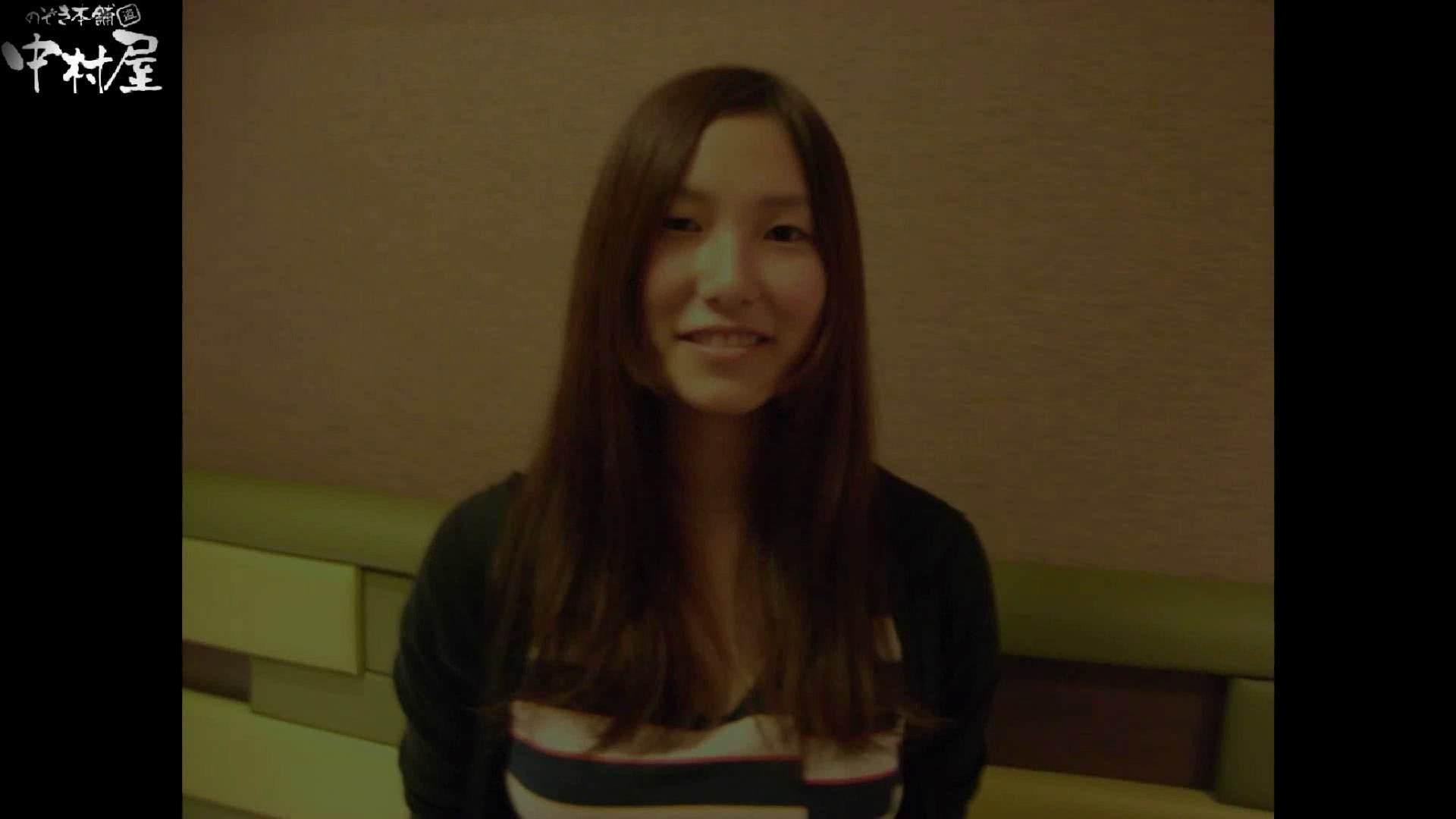 ネムリ姫 vol.73前編 接写 ワレメ無修正動画無料 78pic 3