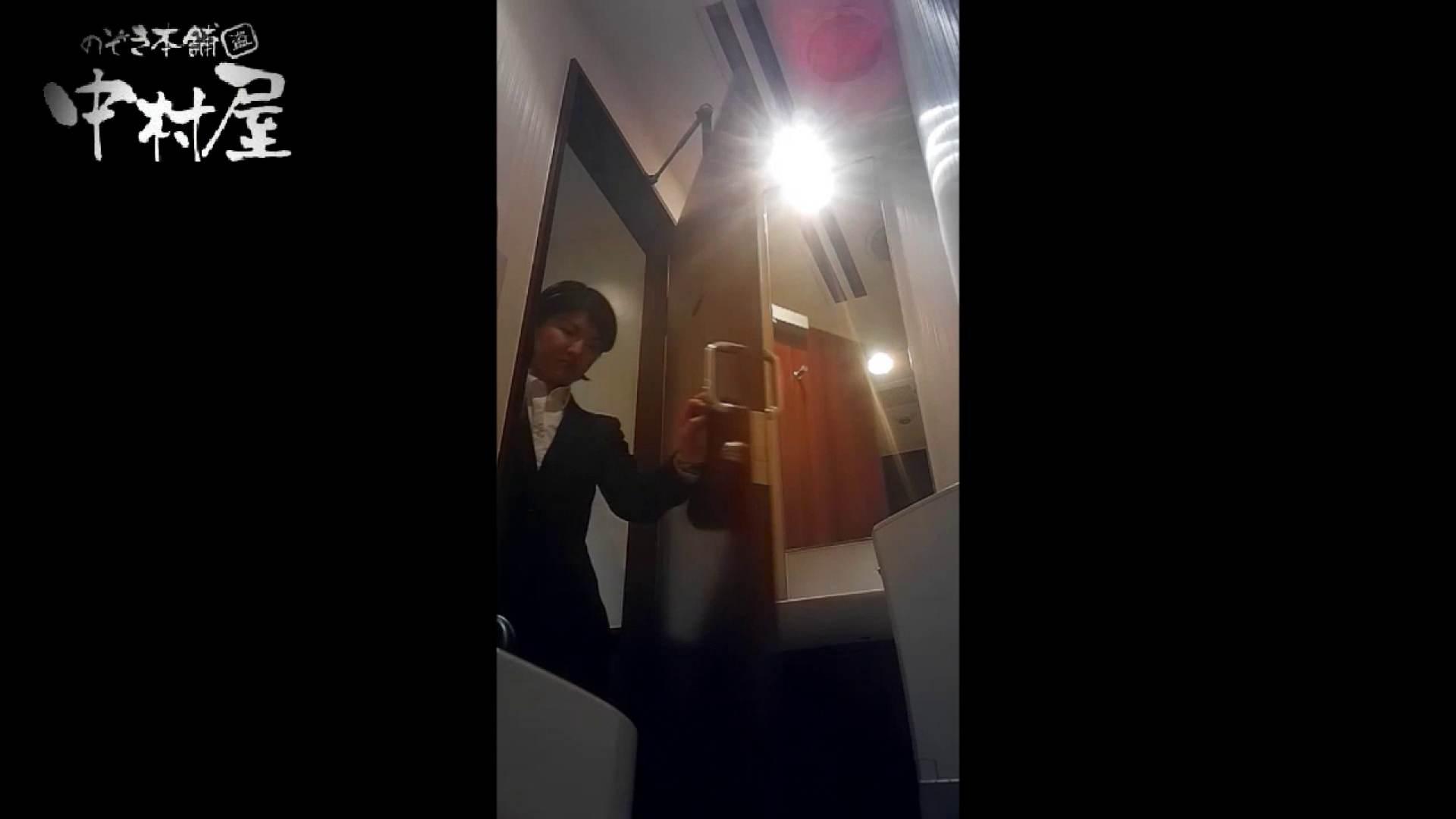 高画質トイレ盗撮vol.07 トイレ突入 | 美しいOLの裸体  98pic 1