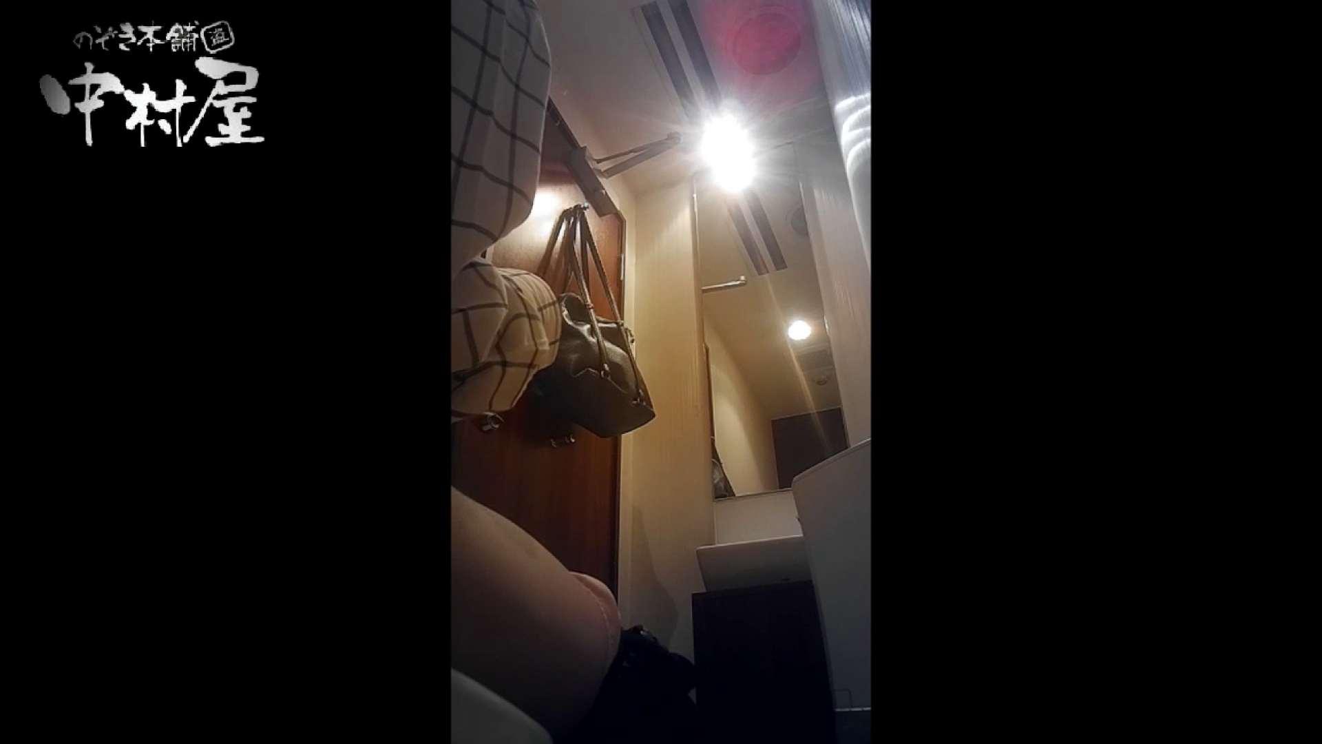 高画質トイレ盗撮vol.07 盗撮師作品 濡れ場動画紹介 98pic 82