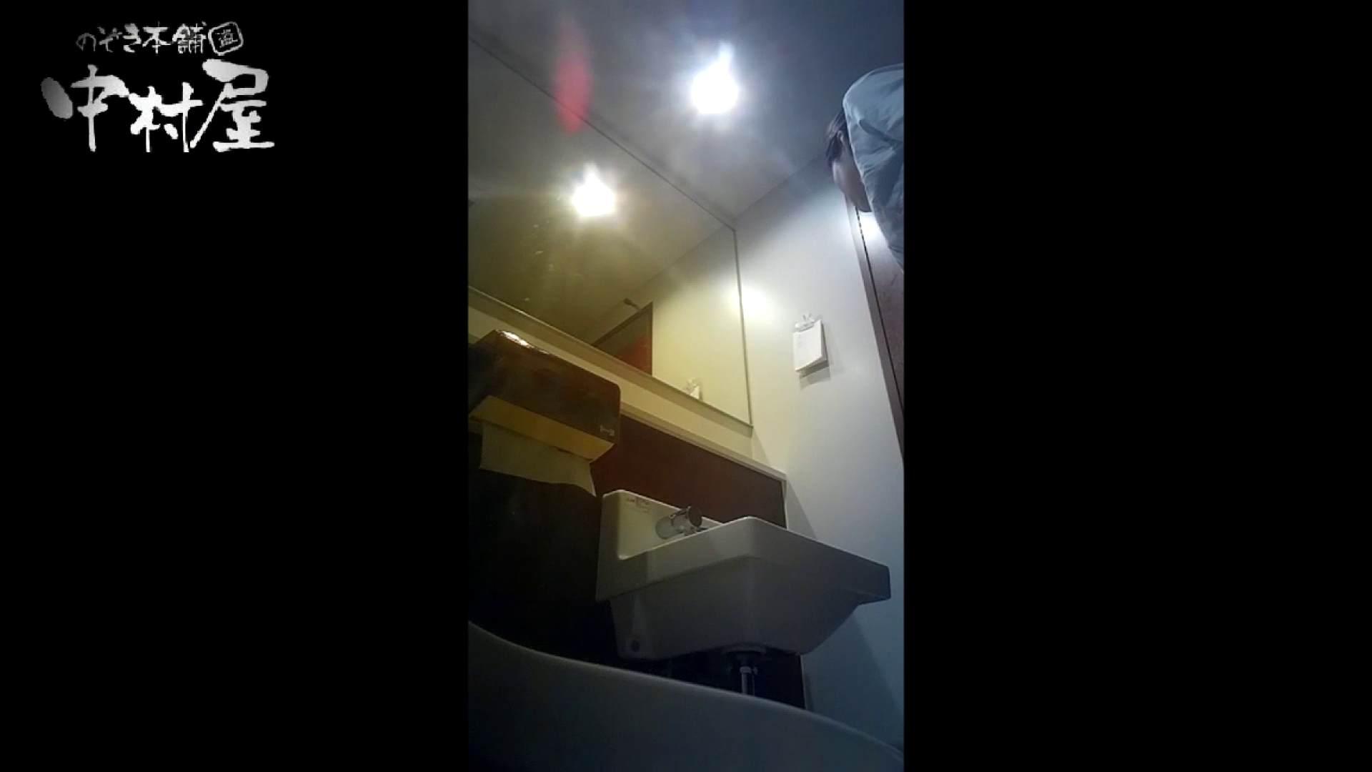 高画質トイレ盗撮vol.08 美しいOLの裸体 オマンコ無修正動画無料 82pic 2