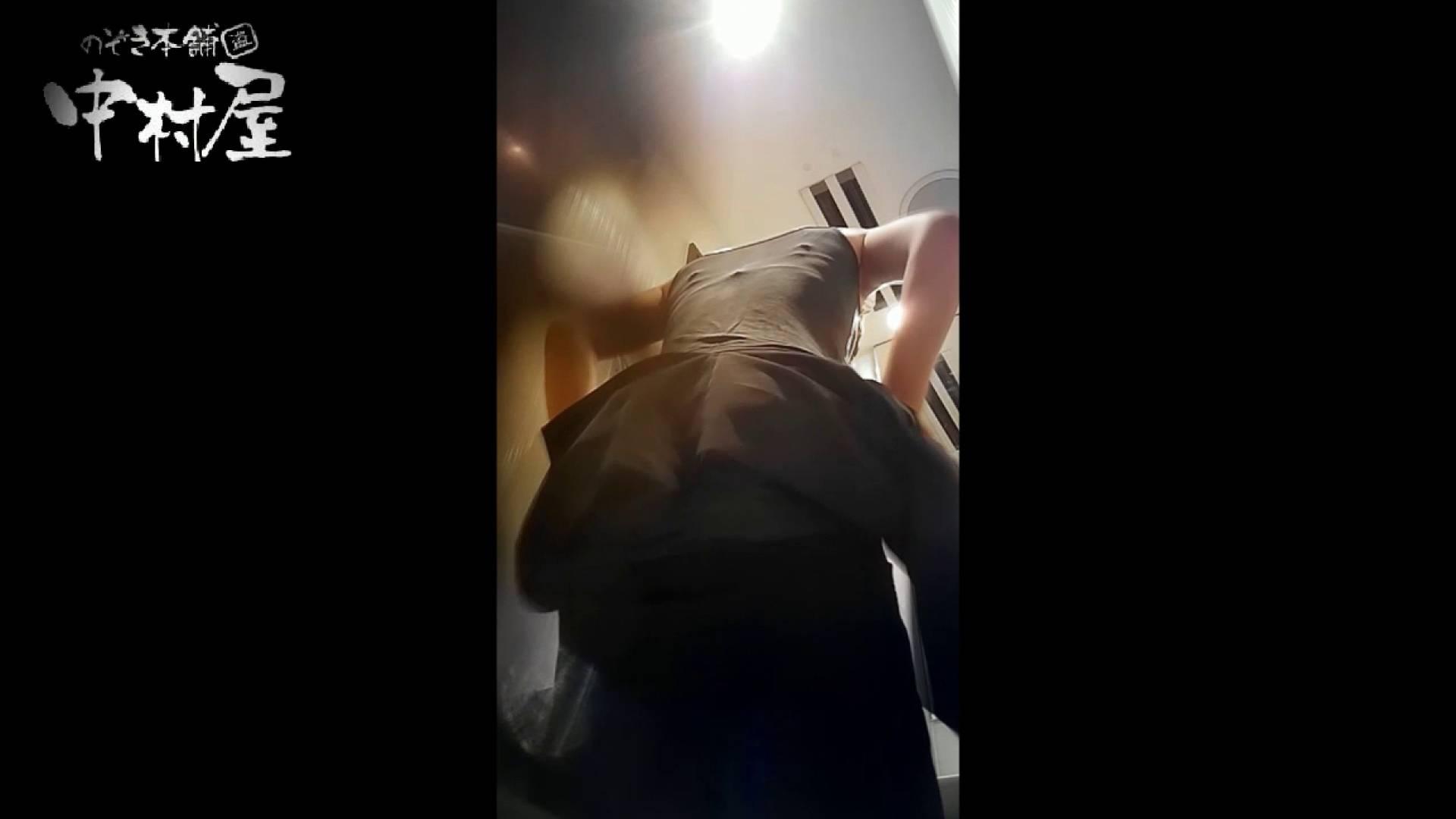 高画質トイレ盗撮vol.08 トイレ突入  82pic 55