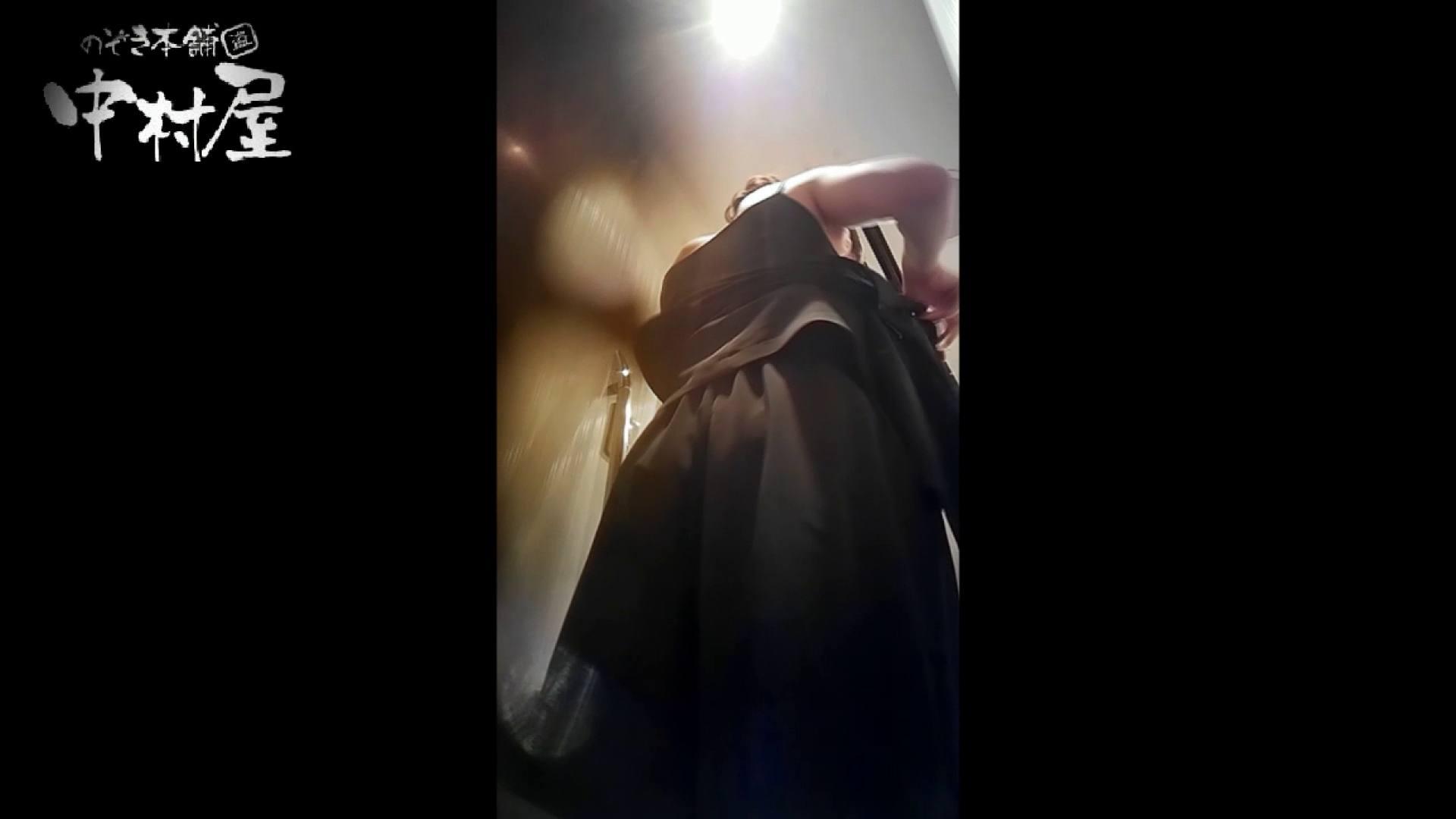 高画質トイレ盗撮vol.08 美しいOLの裸体 オマンコ無修正動画無料 82pic 57