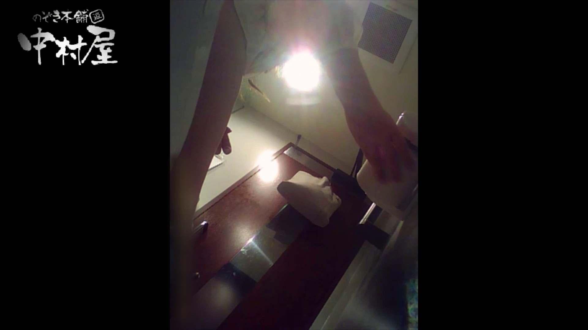 高画質トイレ盗撮vol.08 美しいOLの裸体 オマンコ無修正動画無料 82pic 82