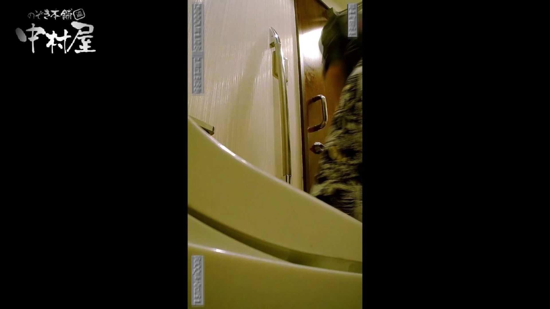 高画質トイレ盗撮vol.13 高画質 覗きおまんこ画像 94pic 4