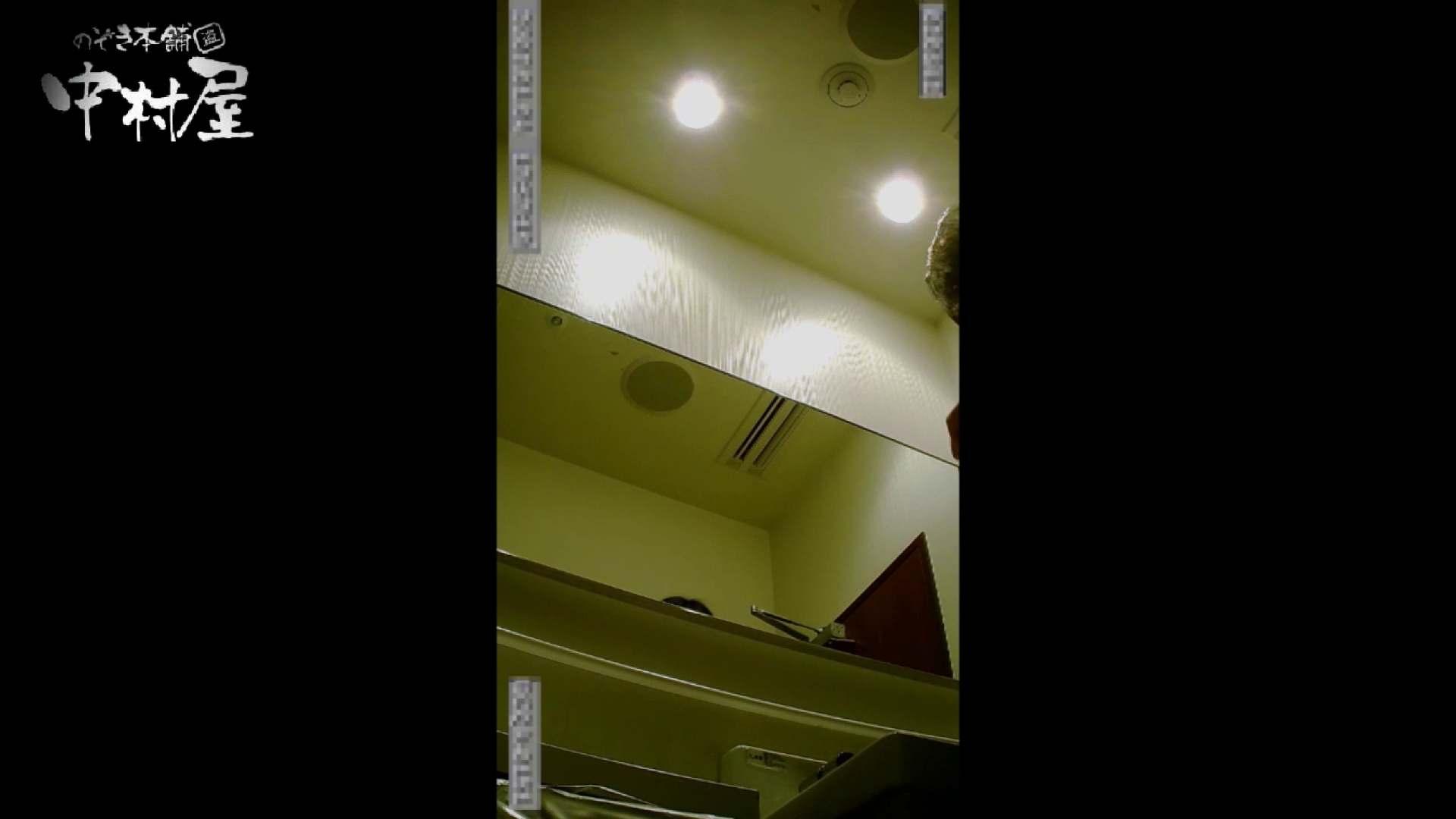高画質トイレ盗撮vol.13 高画質 覗きおまんこ画像 94pic 14