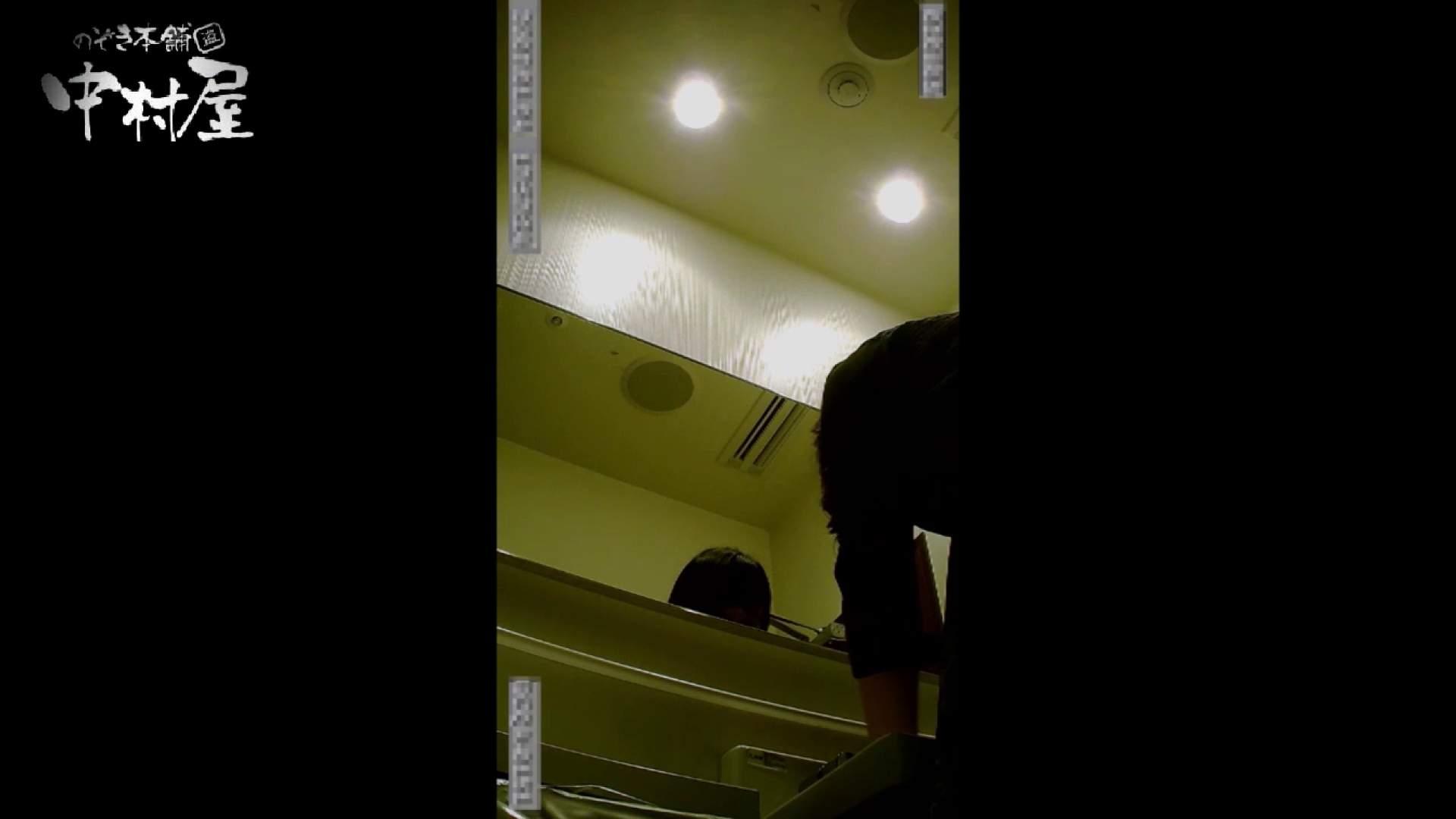 高画質トイレ盗撮vol.13 女子トイレ潜入 | 盗撮師作品  94pic 16