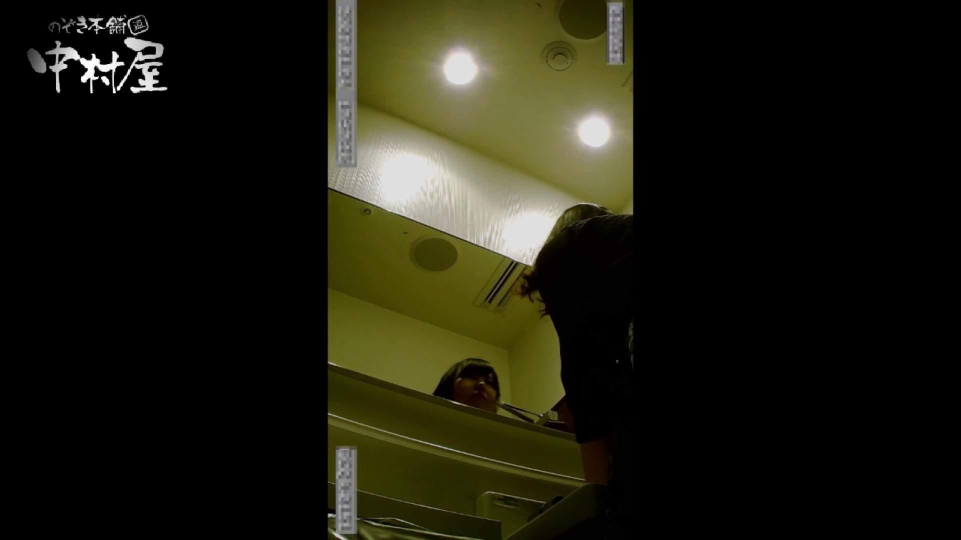 高画質トイレ盗撮vol.13 美しいOLの裸体 ヌード画像 94pic 17